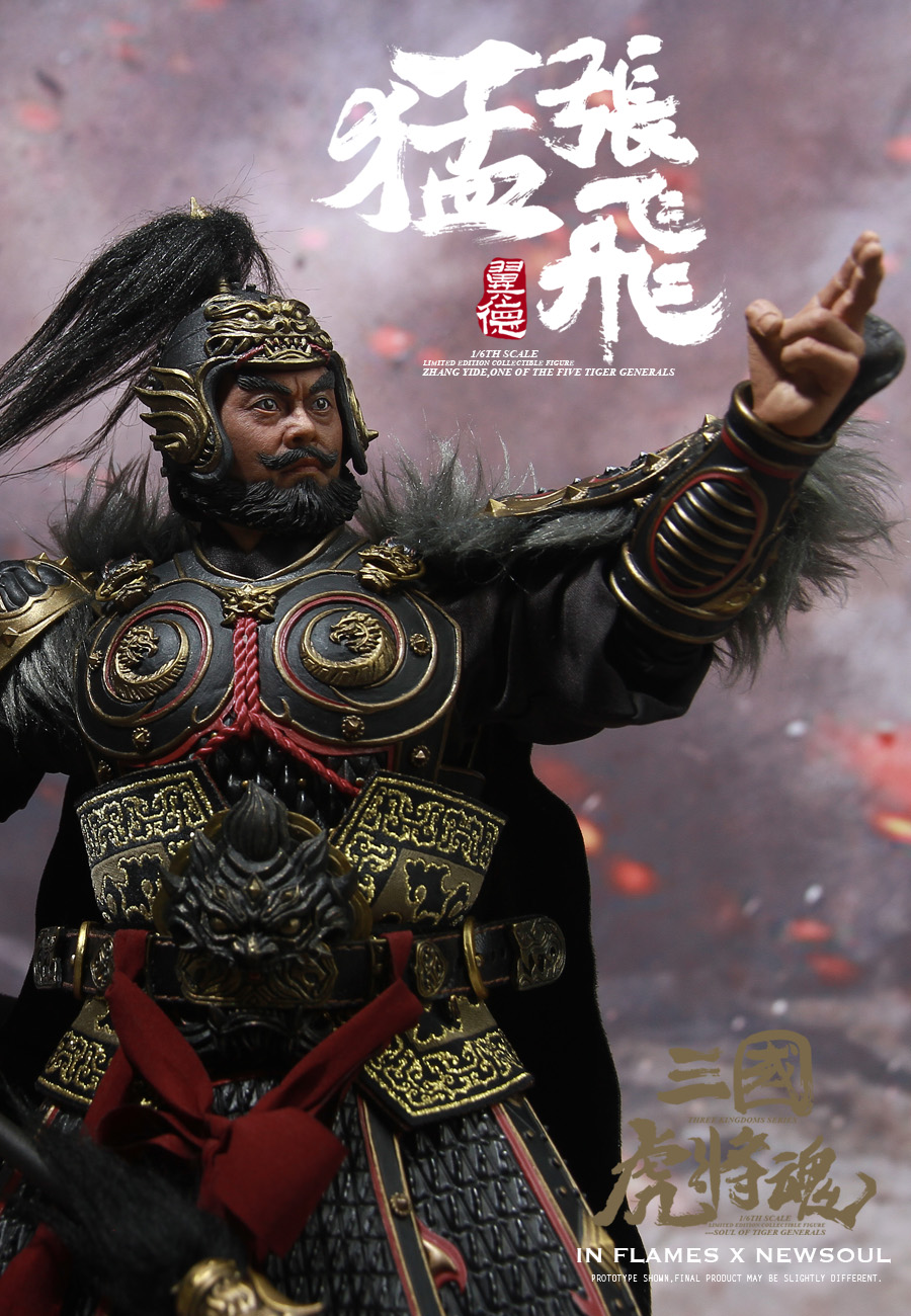 military - NEW PRODUCT: IN FLAMES: 1/6 Meng Zhangfei (single & set) upgrade reprint & feedback important information of customers who have purchased 17404110