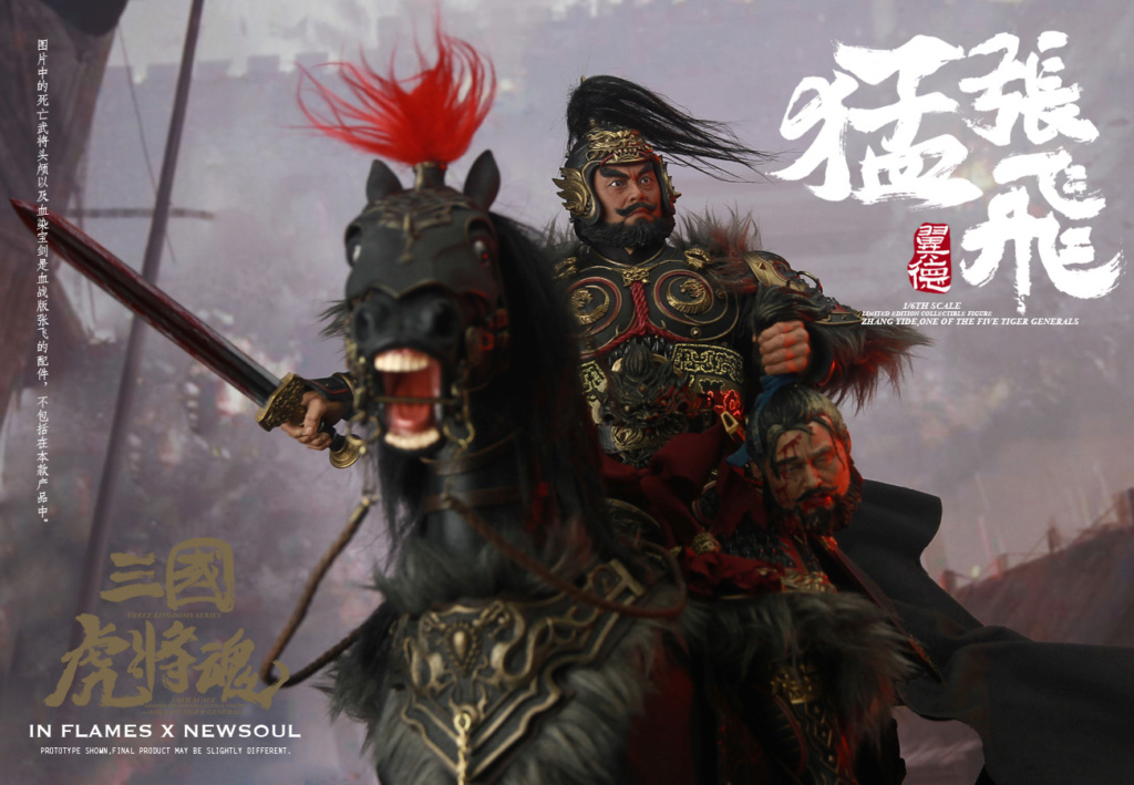 military - NEW PRODUCT: IN FLAMES: 1/6 Meng Zhangfei (single & set) upgrade reprint & feedback important information of customers who have purchased 17404710