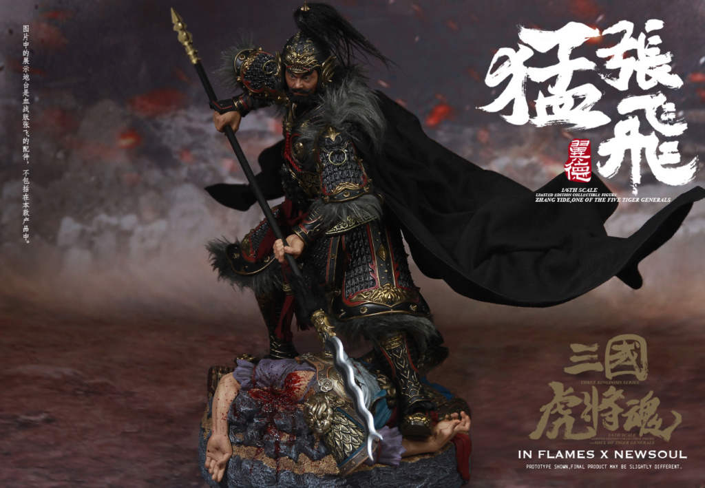military - NEW PRODUCT: IN FLAMES: 1/6 Meng Zhangfei (single & set) upgrade reprint & feedback important information of customers who have purchased 17404810