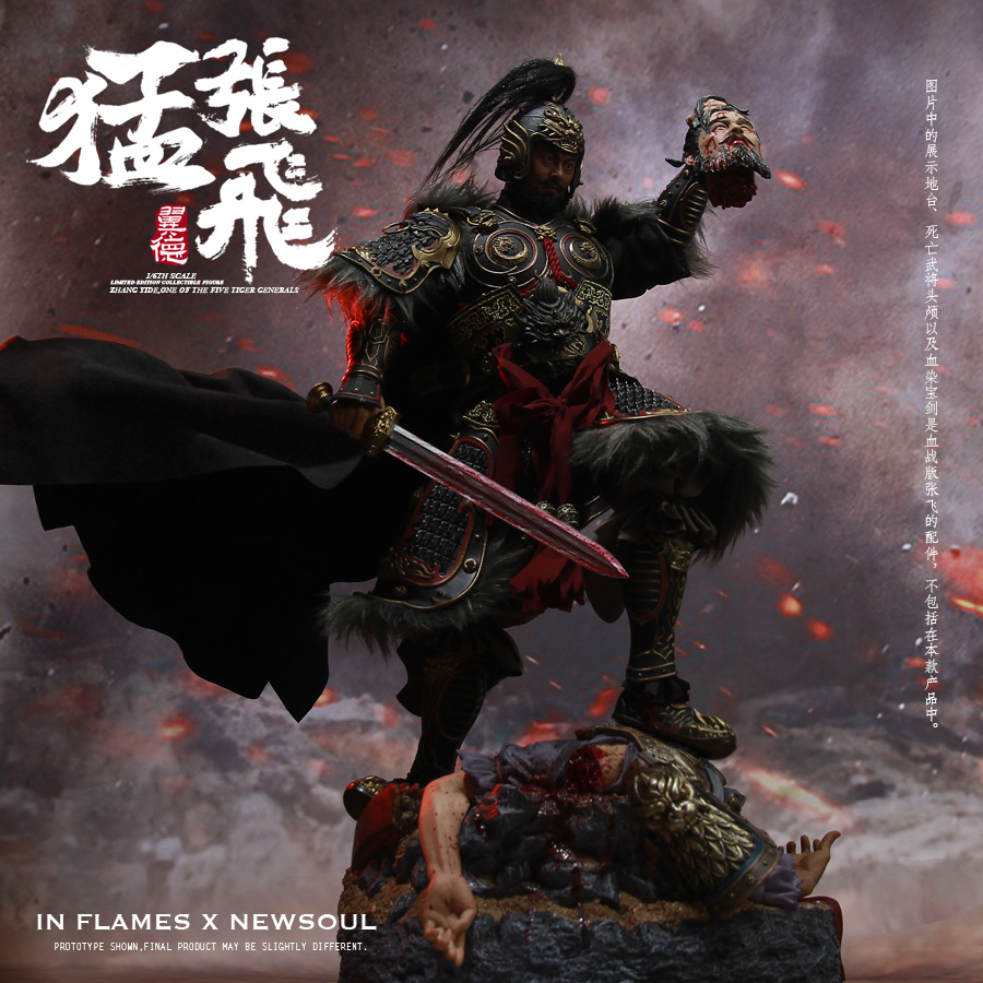 military - NEW PRODUCT: IN FLAMES: 1/6 Meng Zhangfei (single & set) upgrade reprint & feedback important information of customers who have purchased 17404910