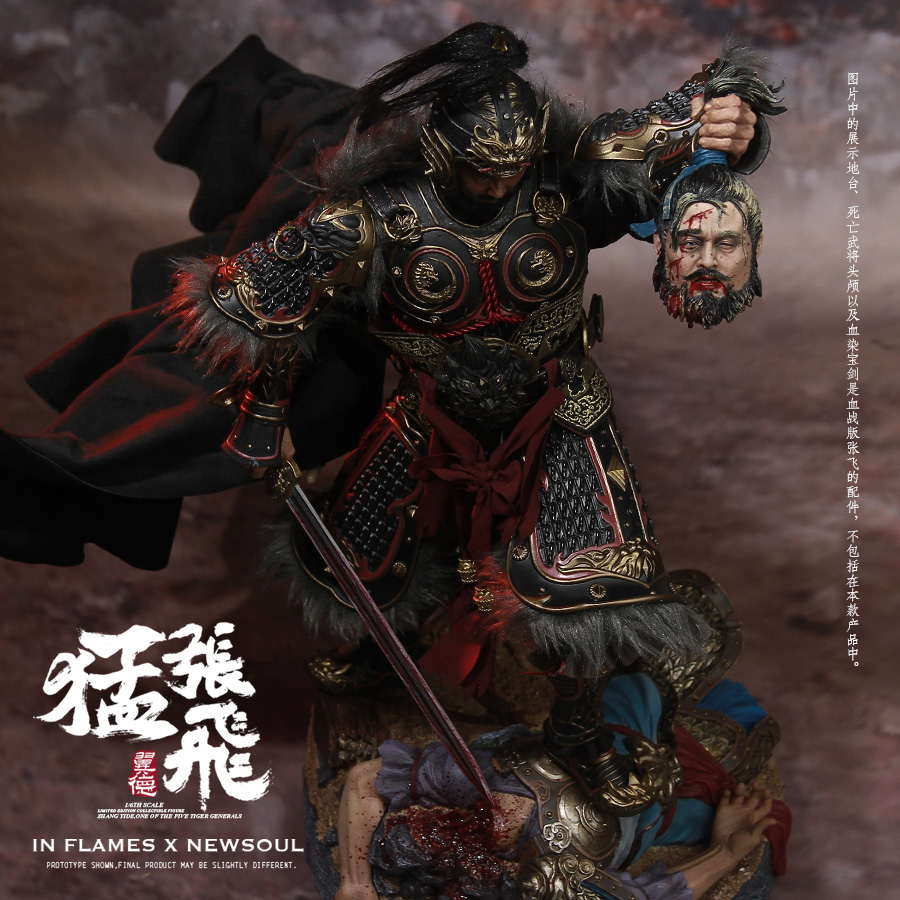 military - NEW PRODUCT: IN FLAMES: 1/6 Meng Zhangfei (single & set) upgrade reprint & feedback important information of customers who have purchased 17405010