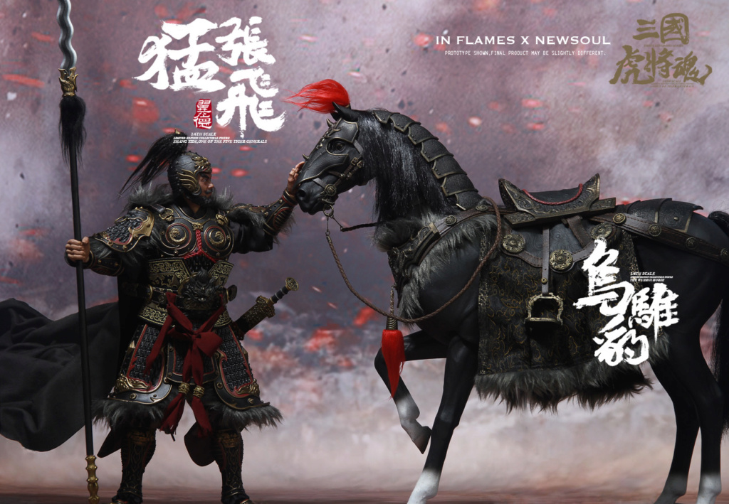 military - NEW PRODUCT: IN FLAMES: 1/6 Meng Zhangfei (single & set) upgrade reprint & feedback important information of customers who have purchased 17405510