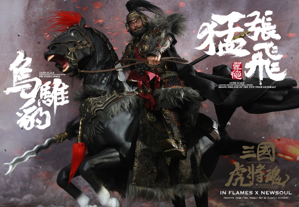 military - NEW PRODUCT: IN FLAMES: 1/6 Meng Zhangfei (single & set) upgrade reprint & feedback important information of customers who have purchased 17410210