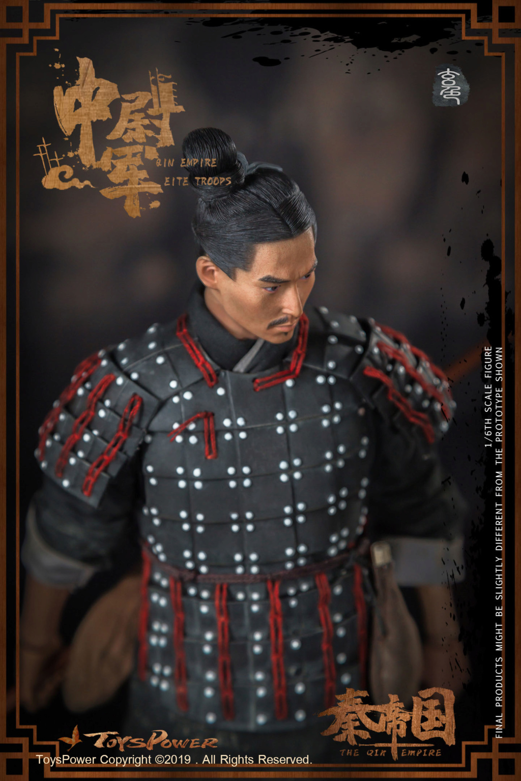 Army - NEW PRODUCT: Toyspower: 1/6 Qin Empire Lieutenant Army (Terracotta Warriors) movable doll CT012# (update armor piece drawing) 17412210