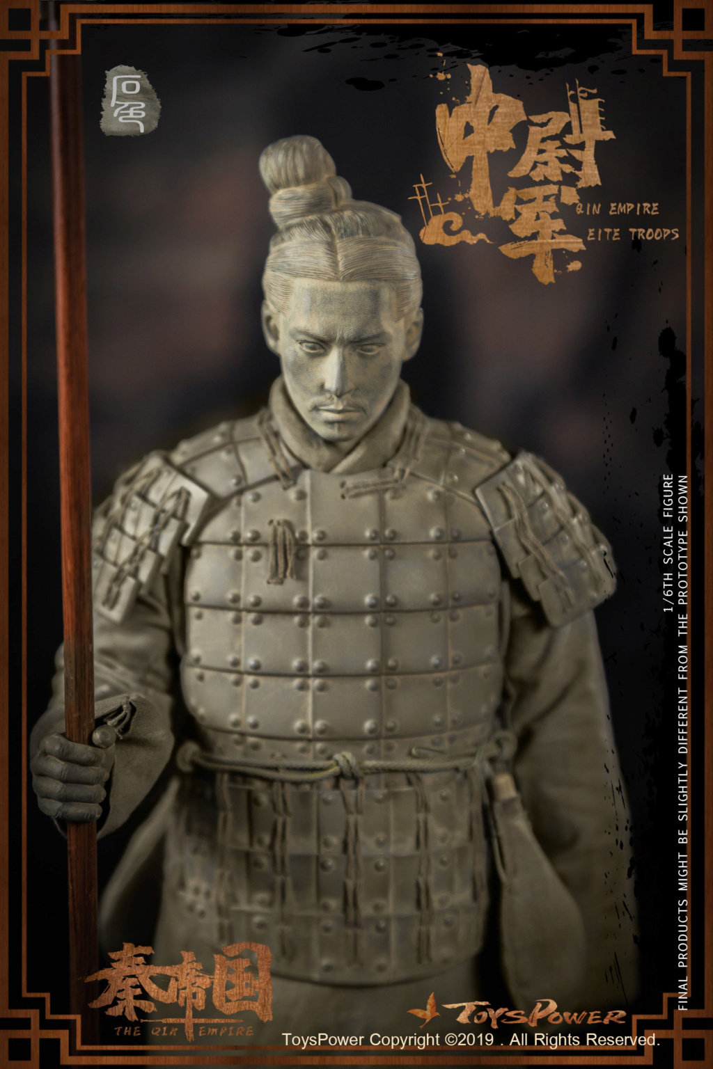Army - NEW PRODUCT: Toyspower: 1/6 Qin Empire Lieutenant Army (Terracotta Warriors) movable doll CT012# (update armor piece drawing) 17412310
