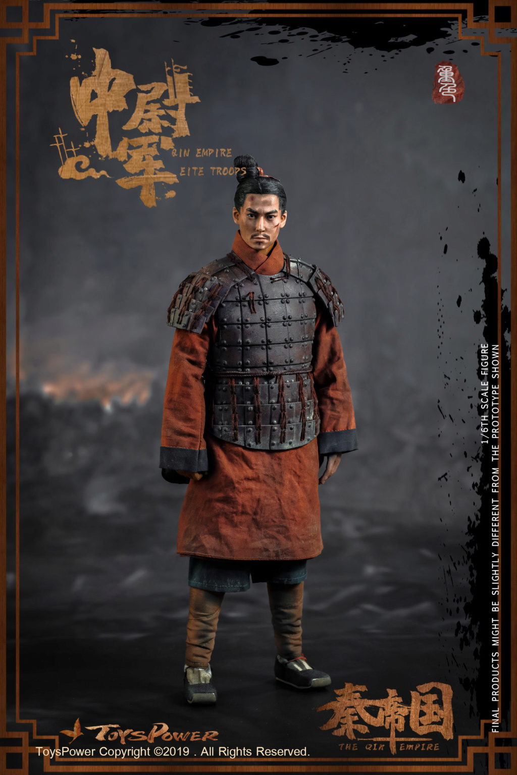 Army - NEW PRODUCT: Toyspower: 1/6 Qin Empire Lieutenant Army (Terracotta Warriors) movable doll CT012# (update armor piece drawing) 17412710