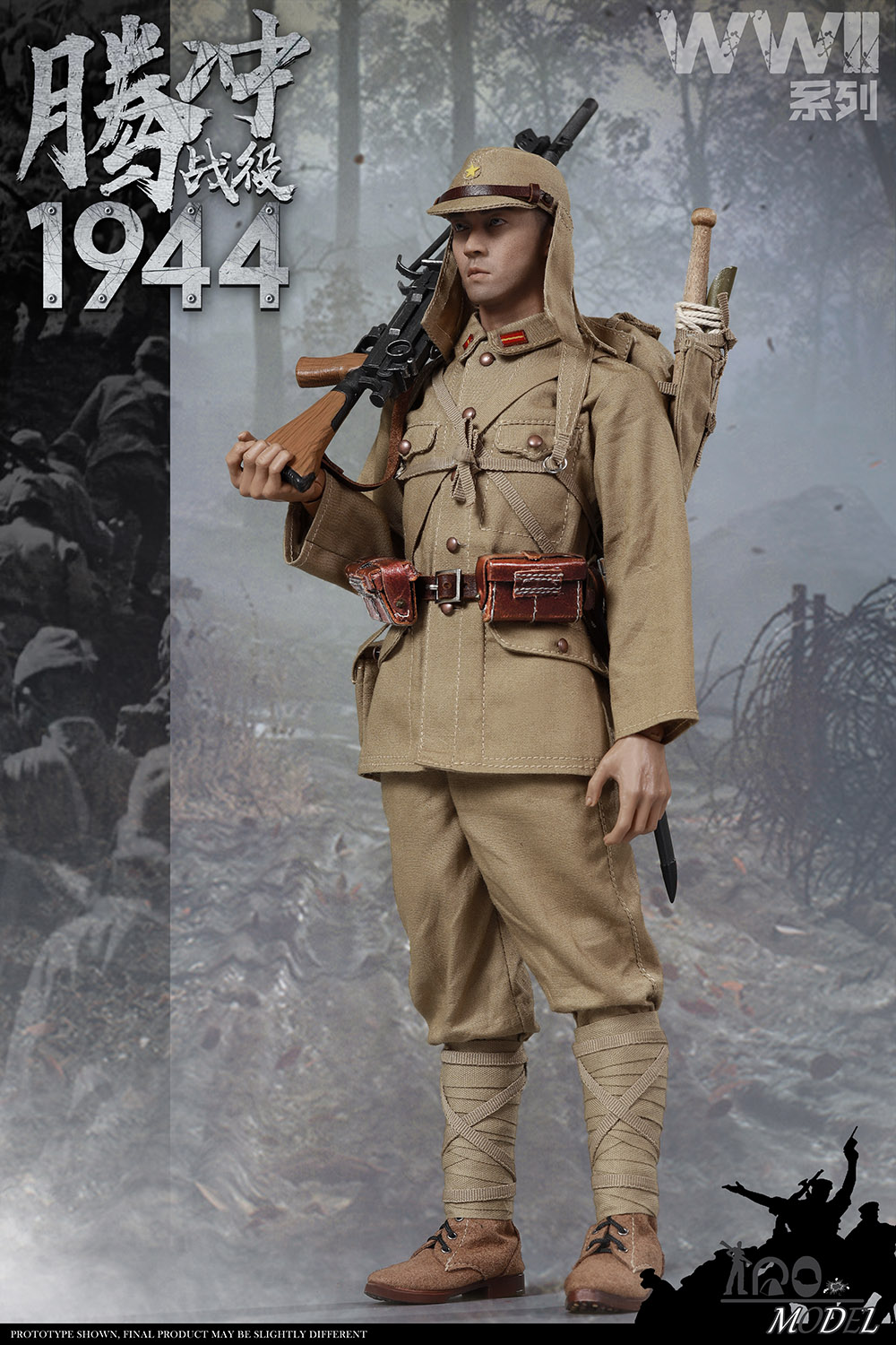 IQOModel - NEW PRODUCT: IQO Model: 1/6 WWII Series 1944 Tengchong Campaign [Updated Pack] (NO.91001) 17543810