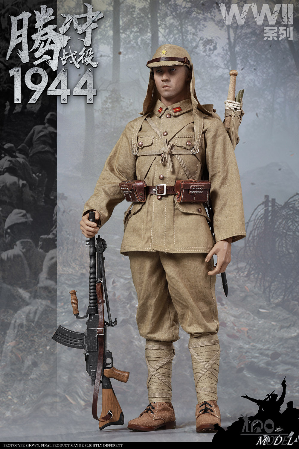 IQOModel - NEW PRODUCT: IQO Model: 1/6 WWII Series 1944 Tengchong Campaign [Updated Pack] (NO.91001) 17545710