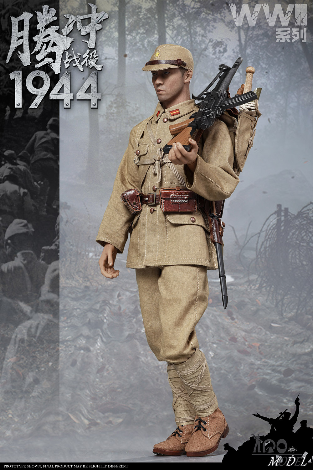 IQOModel - NEW PRODUCT: IQO Model: 1/6 WWII Series 1944 Tengchong Campaign [Updated Pack] (NO.91001) 17552610