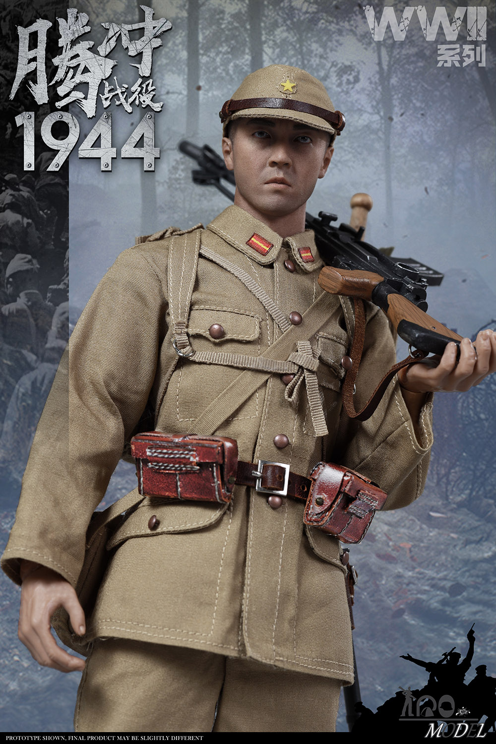 IQOModel - NEW PRODUCT: IQO Model: 1/6 WWII Series 1944 Tengchong Campaign [Updated Pack] (NO.91001) 17555810