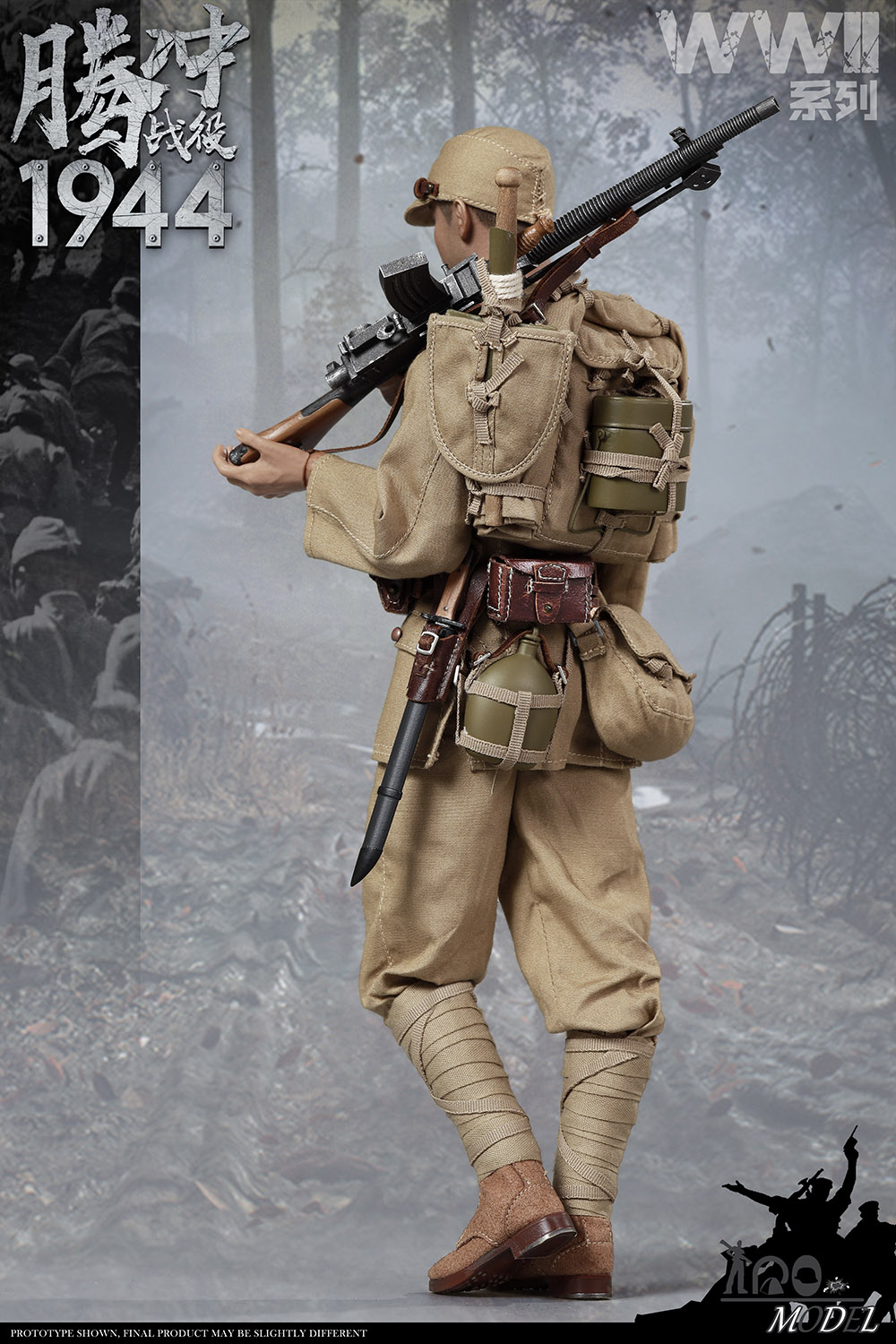 IQOModel - NEW PRODUCT: IQO Model: 1/6 WWII Series 1944 Tengchong Campaign [Updated Pack] (NO.91001) 17561610