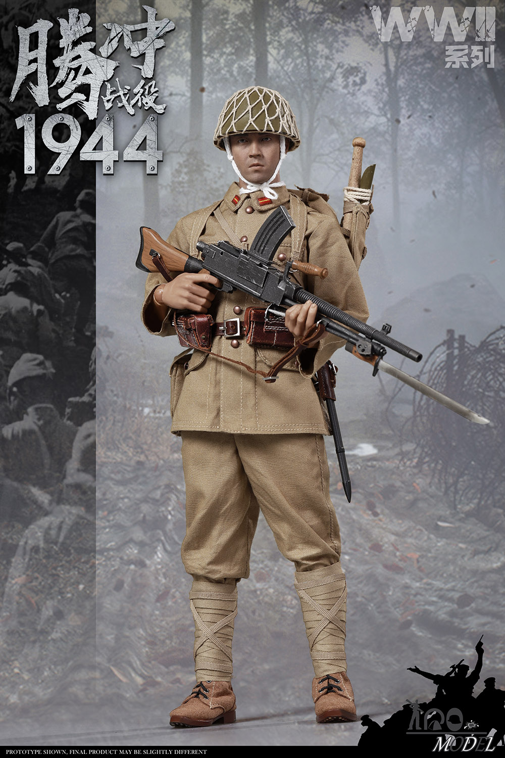 IQOModel - NEW PRODUCT: IQO Model: 1/6 WWII Series 1944 Tengchong Campaign [Updated Pack] (NO.91001) 17571110