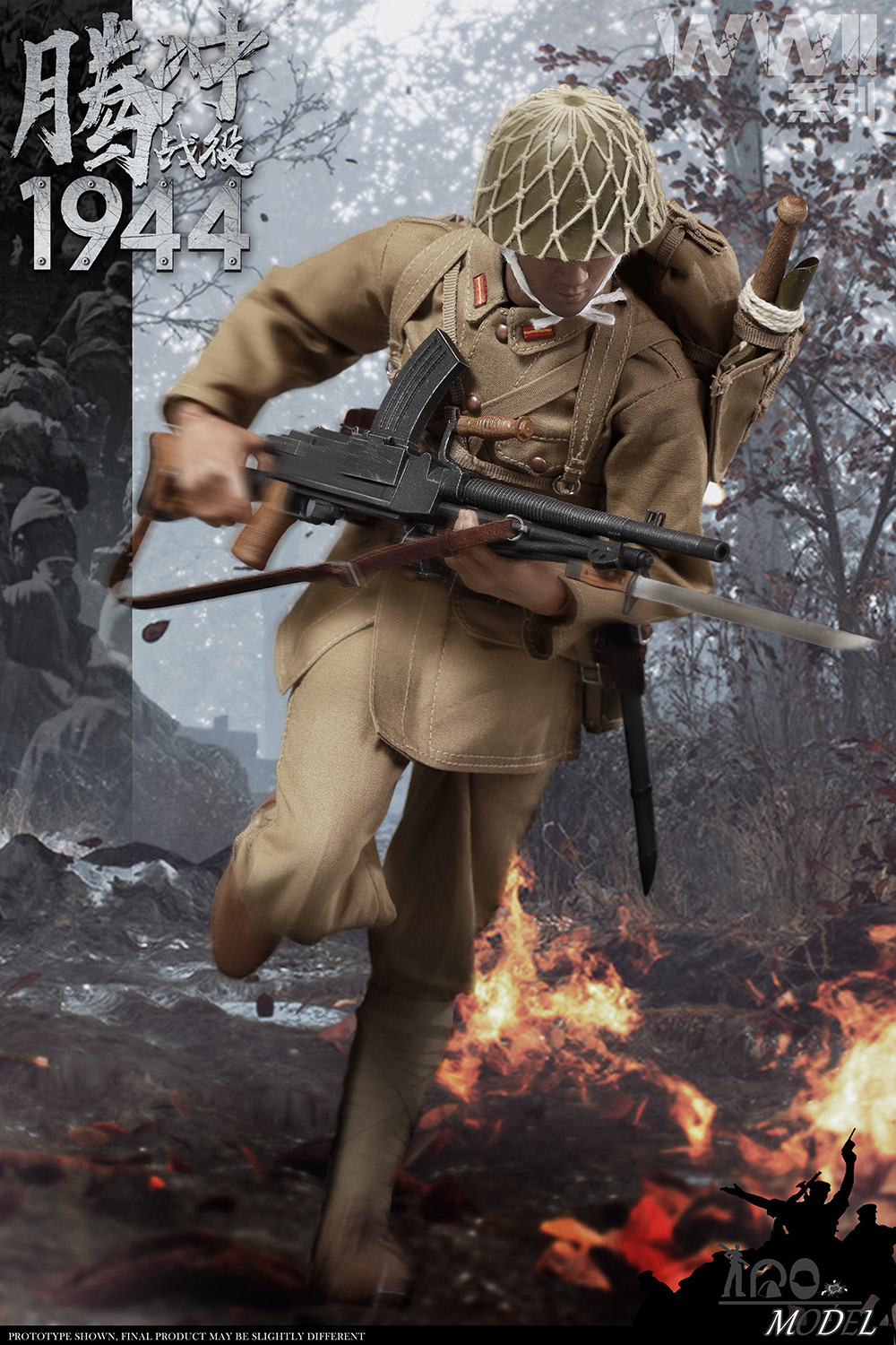 IQOModel - NEW PRODUCT: IQO Model: 1/6 WWII Series 1944 Tengchong Campaign [Updated Pack] (NO.91001) 17571510