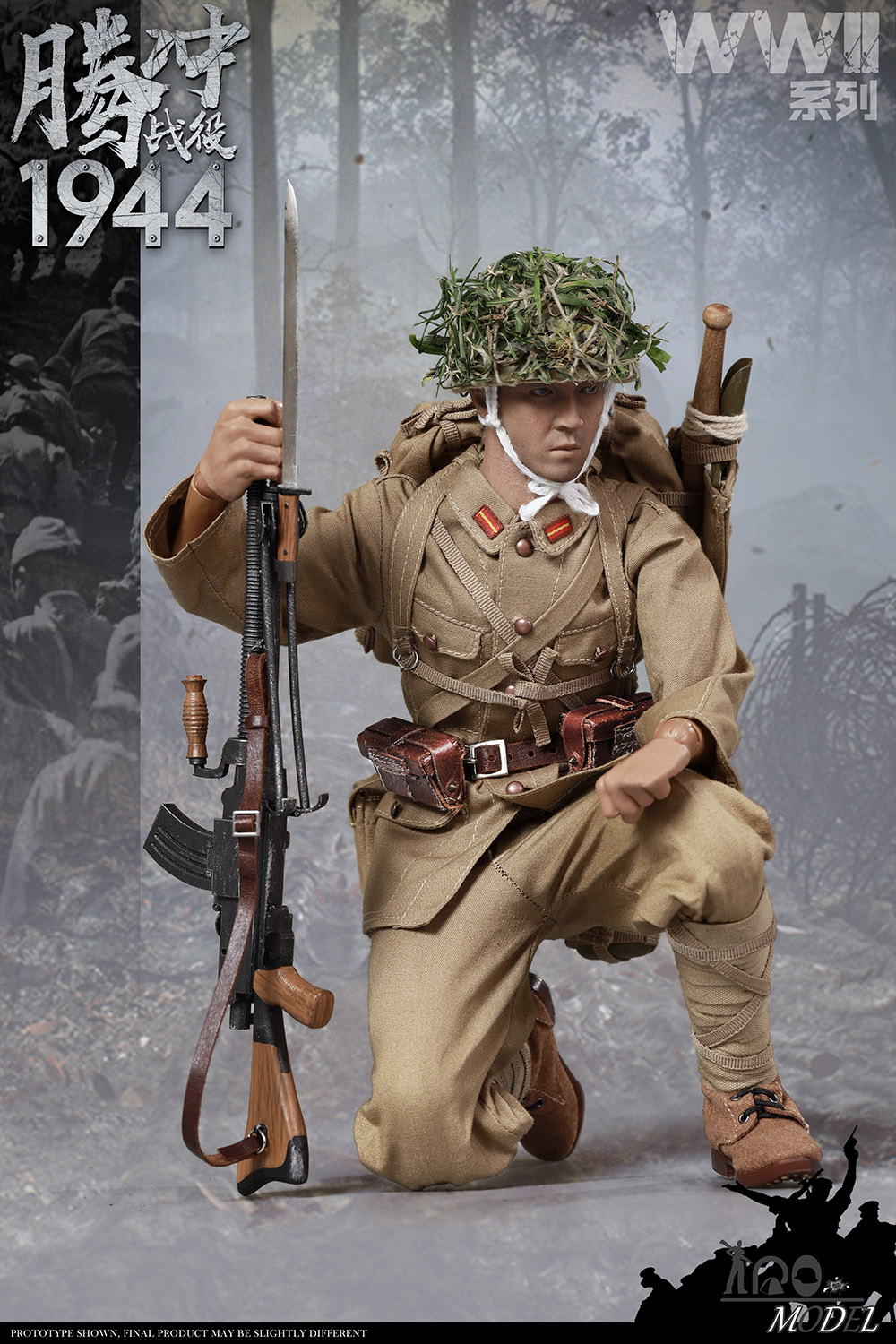 IQOModel - NEW PRODUCT: IQO Model: 1/6 WWII Series 1944 Tengchong Campaign [Updated Pack] (NO.91001) 17571810