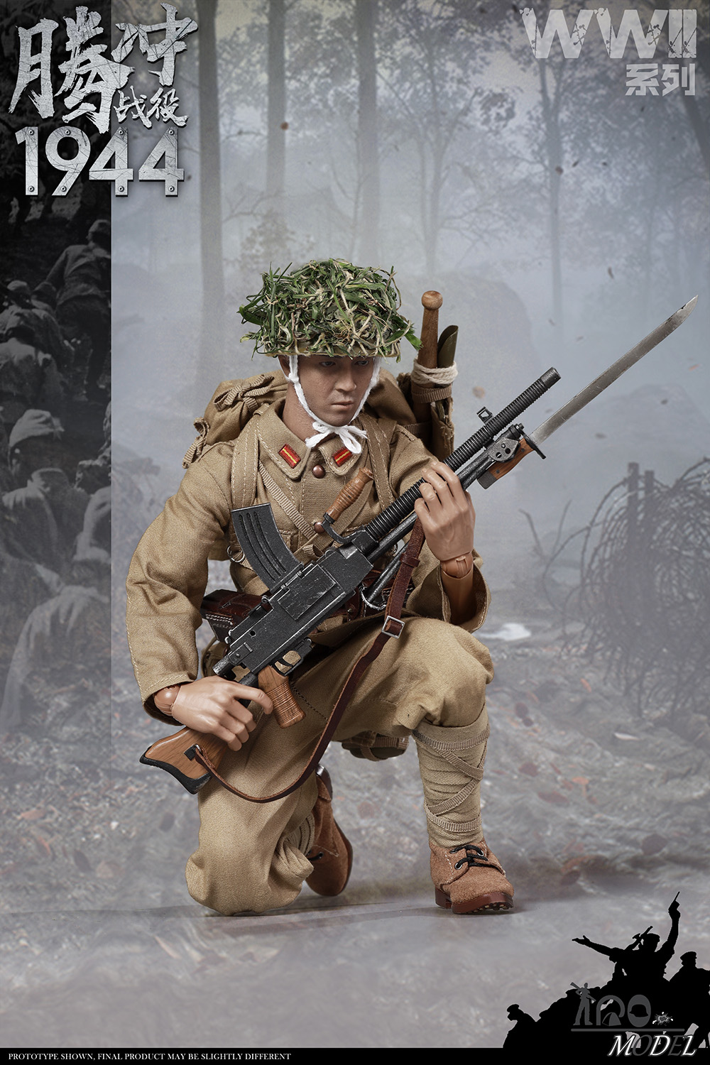 IQOModel - NEW PRODUCT: IQO Model: 1/6 WWII Series 1944 Tengchong Campaign [Updated Pack] (NO.91001) 17572310