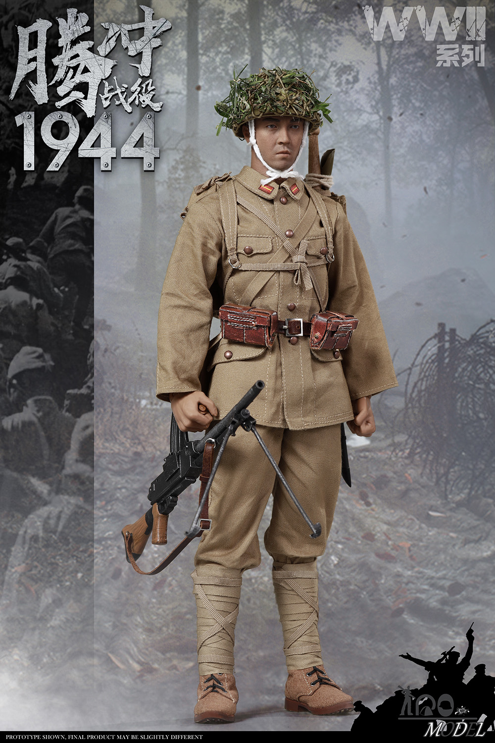 IQOModel - NEW PRODUCT: IQO Model: 1/6 WWII Series 1944 Tengchong Campaign [Updated Pack] (NO.91001) 17572510