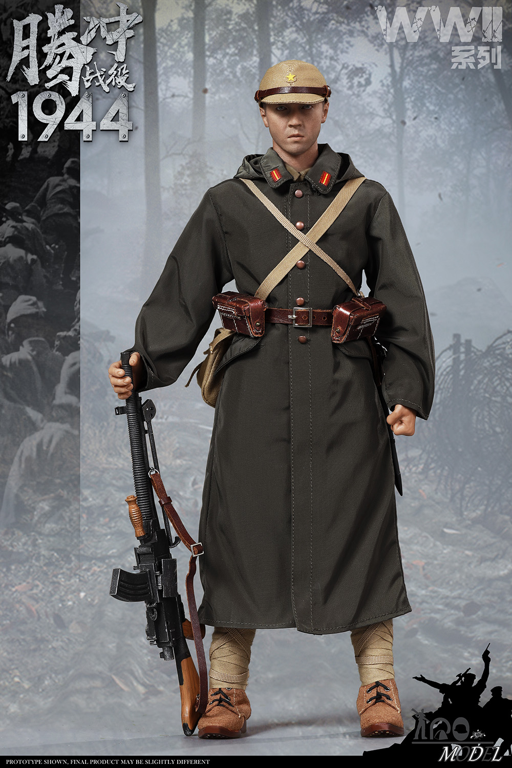 IQOModel - NEW PRODUCT: IQO Model: 1/6 WWII Series 1944 Tengchong Campaign [Updated Pack] (NO.91001) 17572910