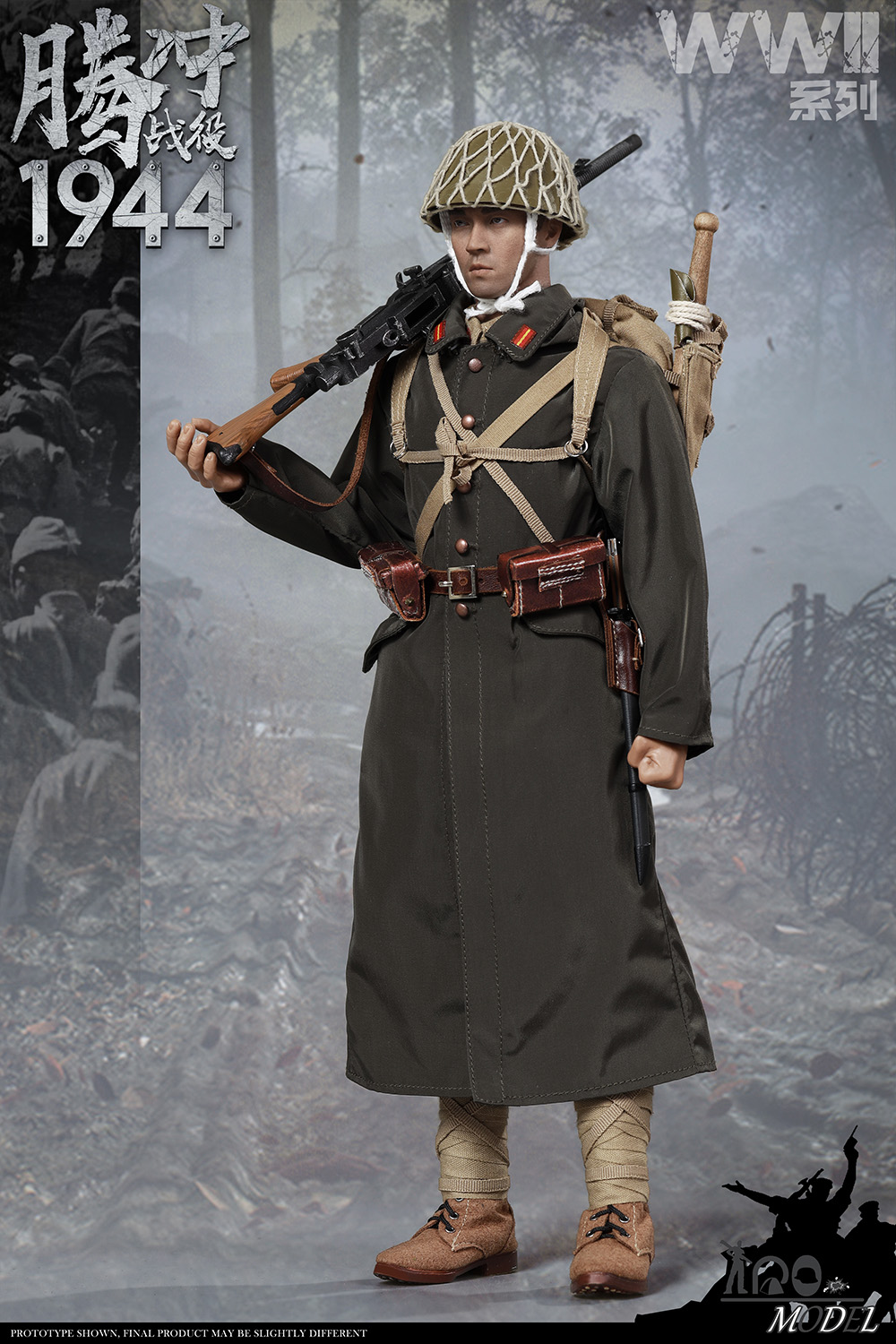 IQOModel - NEW PRODUCT: IQO Model: 1/6 WWII Series 1944 Tengchong Campaign [Updated Pack] (NO.91001) 17573010
