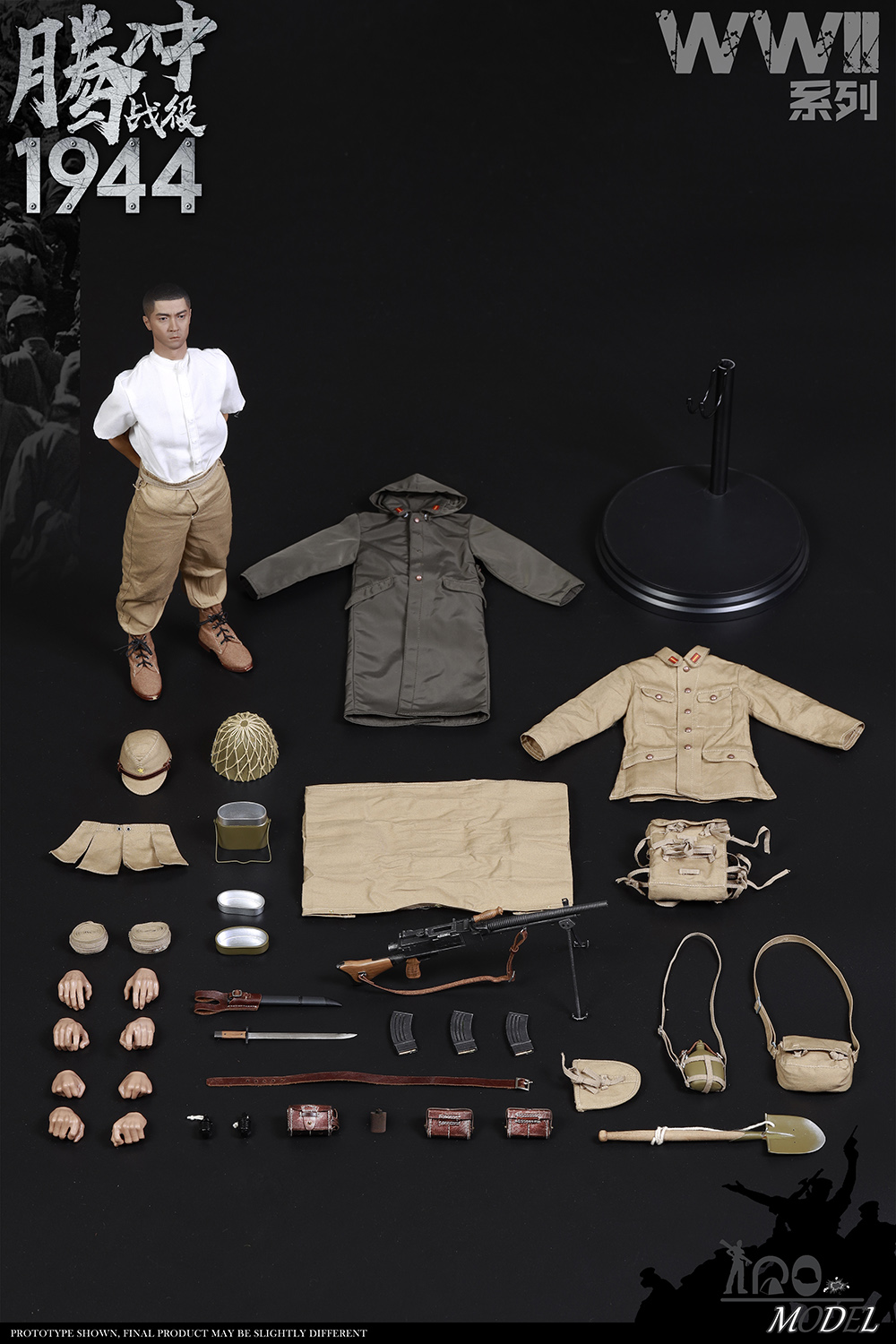 IQOModel - NEW PRODUCT: IQO Model: 1/6 WWII Series 1944 Tengchong Campaign [Updated Pack] (NO.91001) 17574110