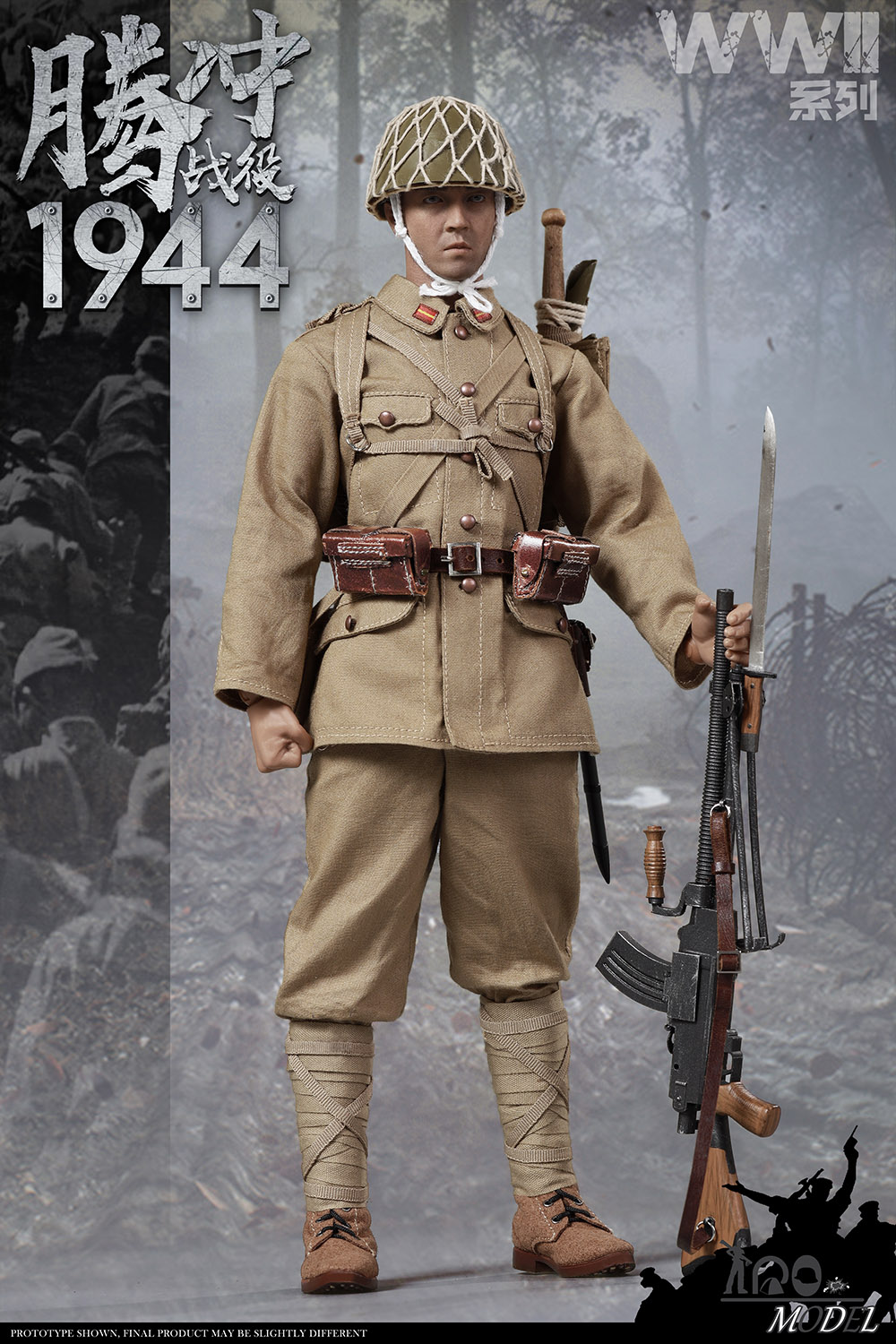 IQOModel - NEW PRODUCT: IQO Model: 1/6 WWII Series 1944 Tengchong Campaign [Updated Pack] (NO.91001) 17574710