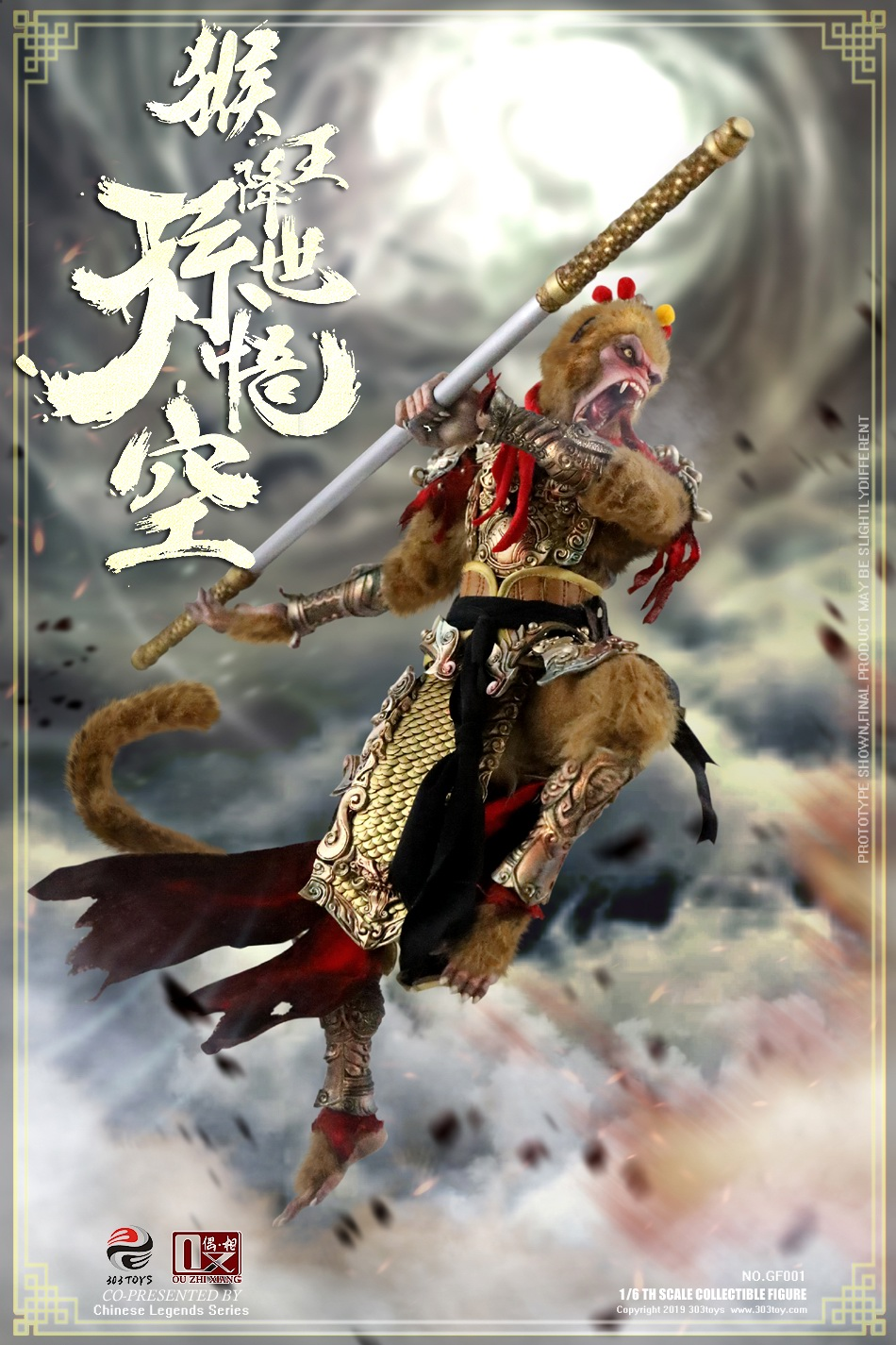 Mythology - NEW PRODUCT: 303TOYS x Evening phase: 1/6 National Wind Legend Series - Sun Wukong Monkey King Apocalypse & Dasheng Qitian & Stepping 18065310