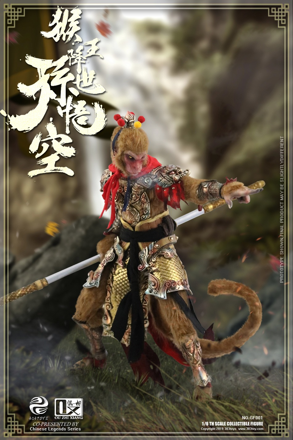 Mythology - NEW PRODUCT: 303TOYS x Evening phase: 1/6 National Wind Legend Series - Sun Wukong Monkey King Apocalypse & Dasheng Qitian & Stepping 18065410