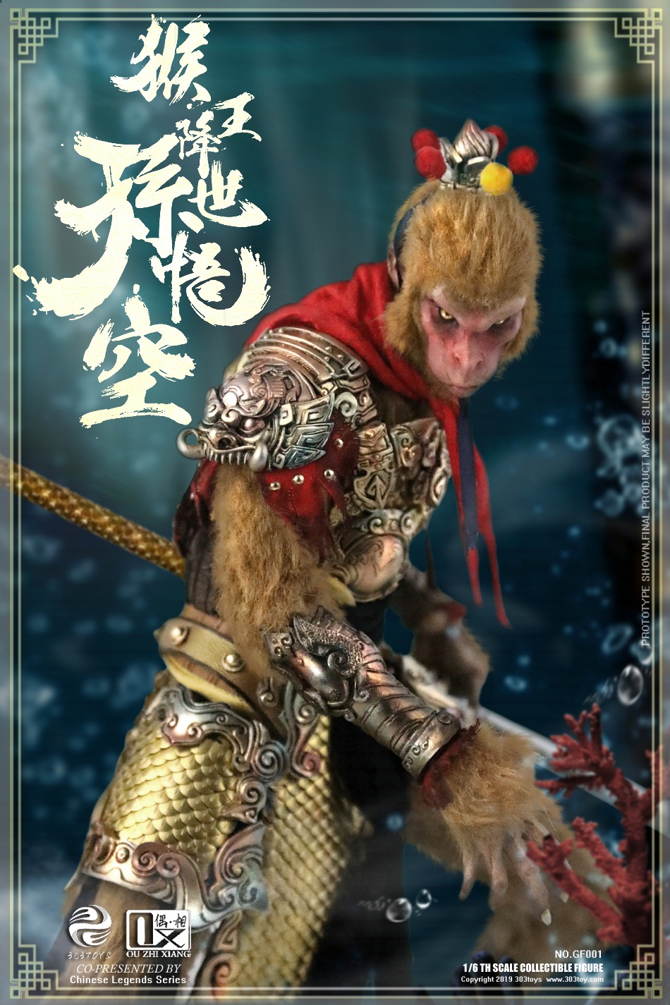 Mythology - NEW PRODUCT: 303TOYS x Evening phase: 1/6 National Wind Legend Series - Sun Wukong Monkey King Apocalypse & Dasheng Qitian & Stepping 18065411