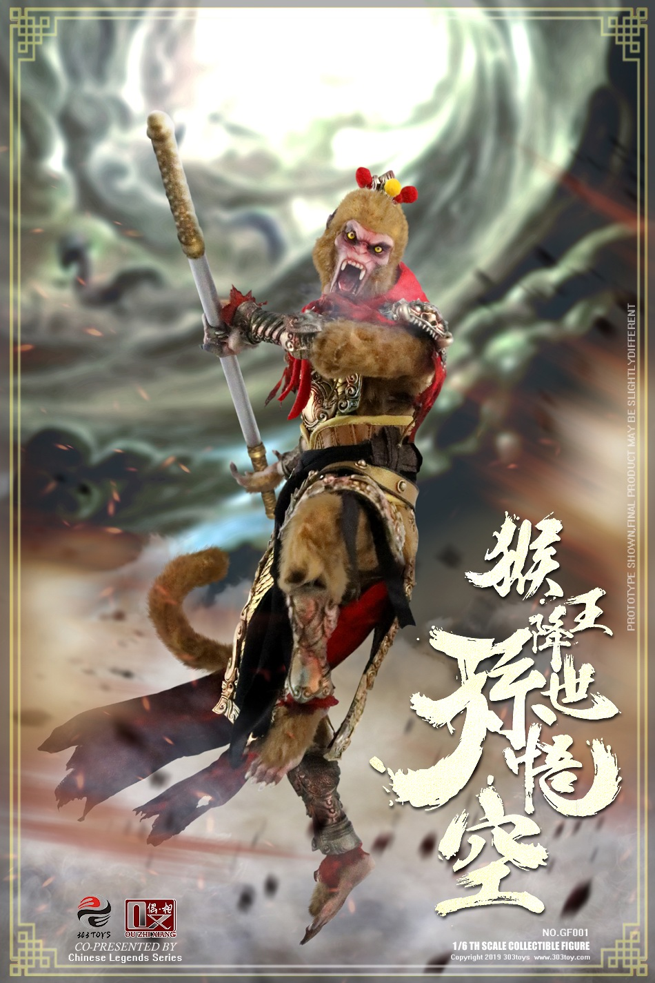 EveningPhase - NEW PRODUCT: 303TOYS x Evening phase: 1/6 National Wind Legend Series - Sun Wukong Monkey King Apocalypse & Dasheng Qitian & Stepping 18065510