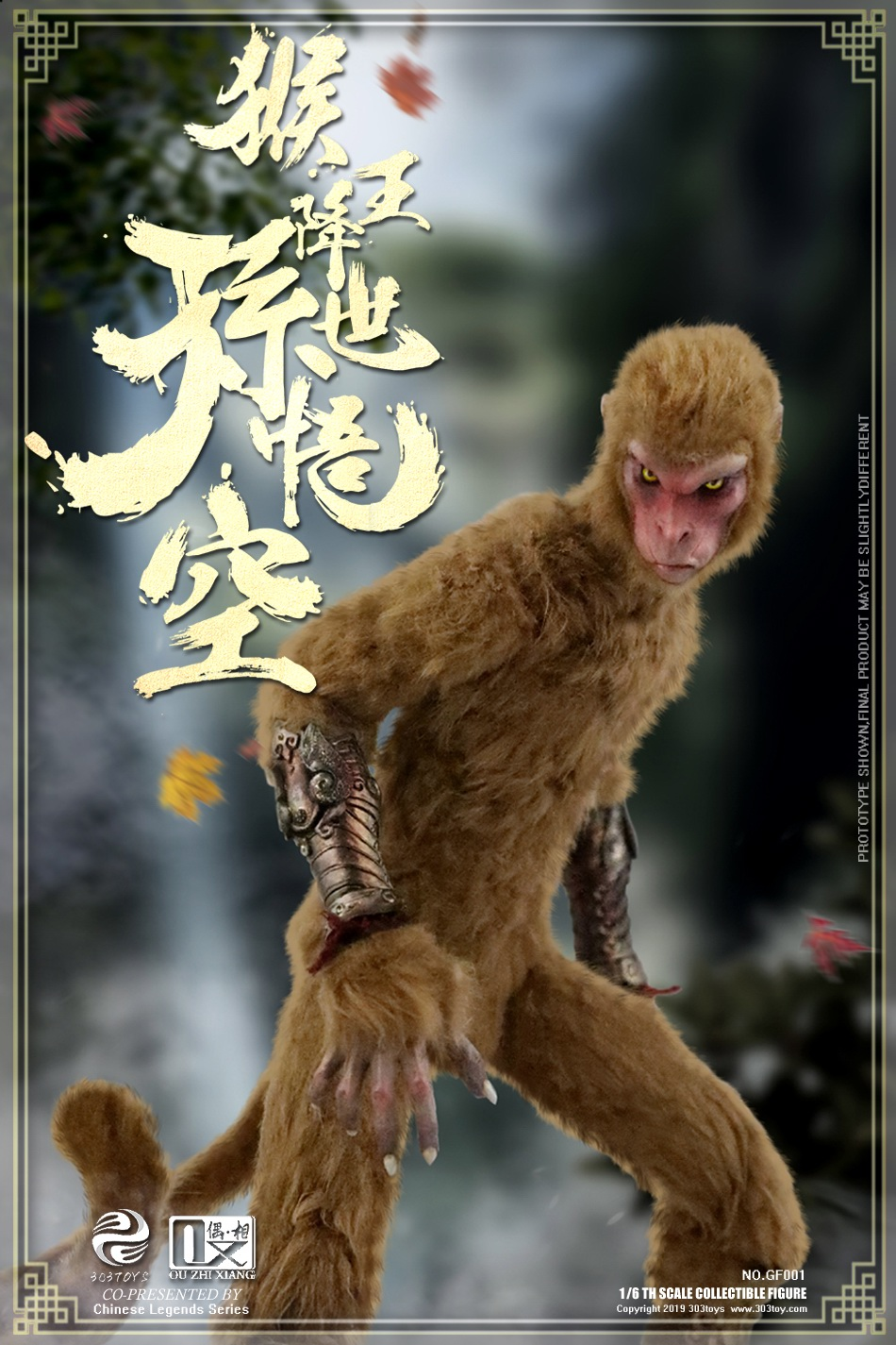 Mythology - NEW PRODUCT: 303TOYS x Evening phase: 1/6 National Wind Legend Series - Sun Wukong Monkey King Apocalypse & Dasheng Qitian & Stepping 18065710