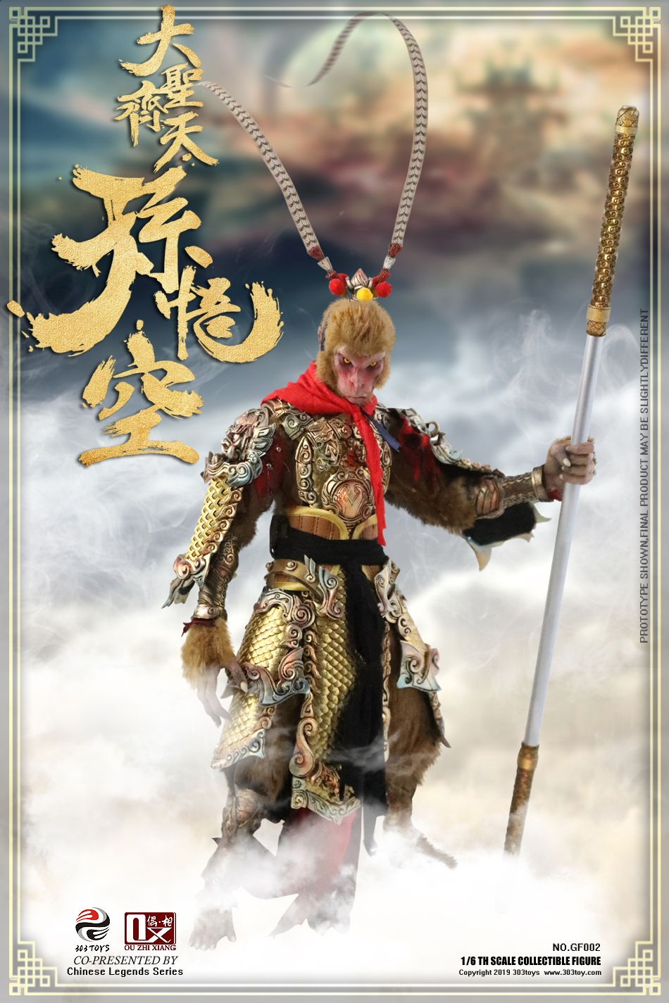 EveningPhase - NEW PRODUCT: 303TOYS x Evening phase: 1/6 National Wind Legend Series - Sun Wukong Monkey King Apocalypse & Dasheng Qitian & Stepping 18090511