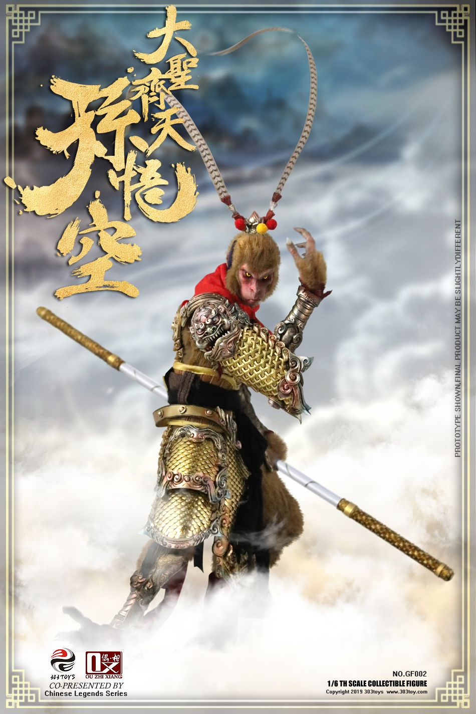 EveningPhase - NEW PRODUCT: 303TOYS x Evening phase: 1/6 National Wind Legend Series - Sun Wukong Monkey King Apocalypse & Dasheng Qitian & Stepping 18090610