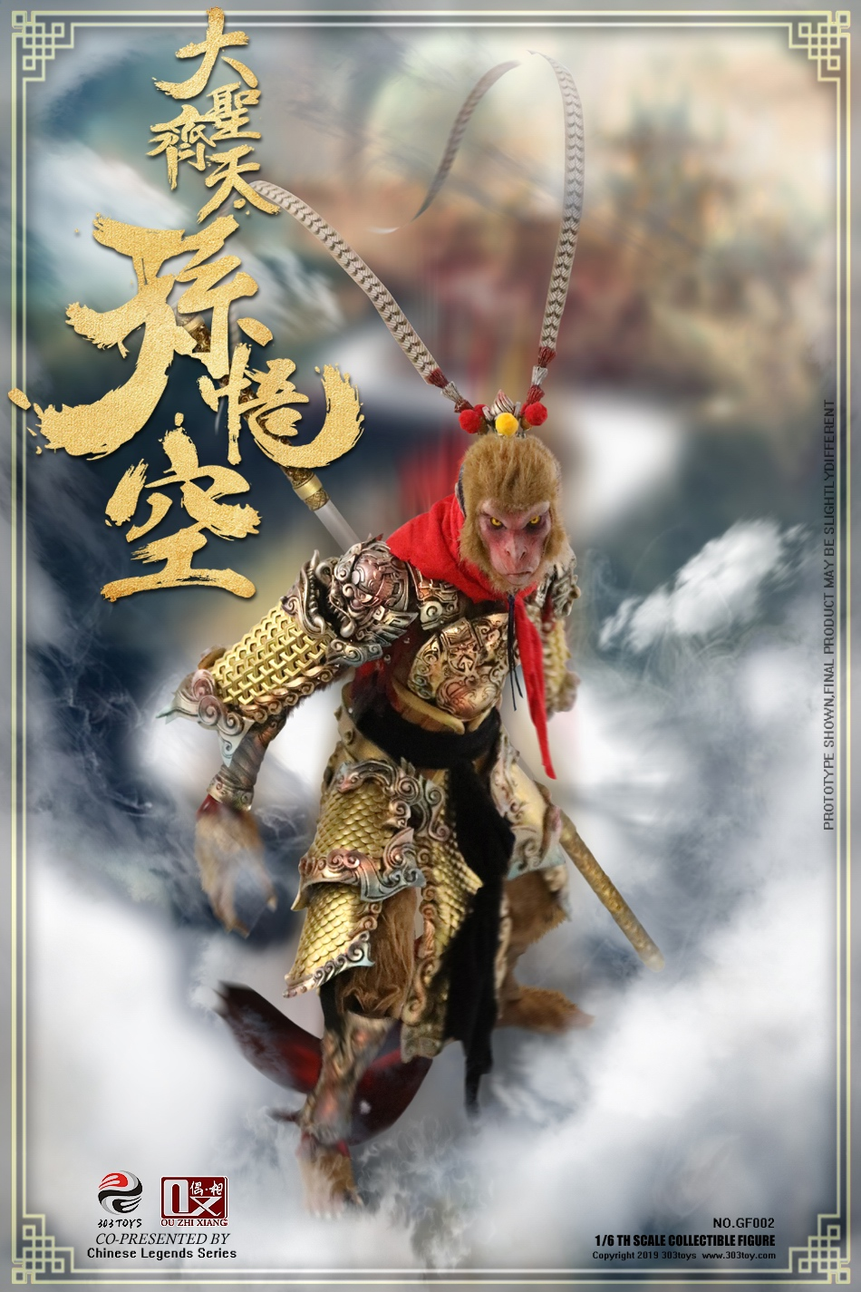 EveningPhase - NEW PRODUCT: 303TOYS x Evening phase: 1/6 National Wind Legend Series - Sun Wukong Monkey King Apocalypse & Dasheng Qitian & Stepping 18090710