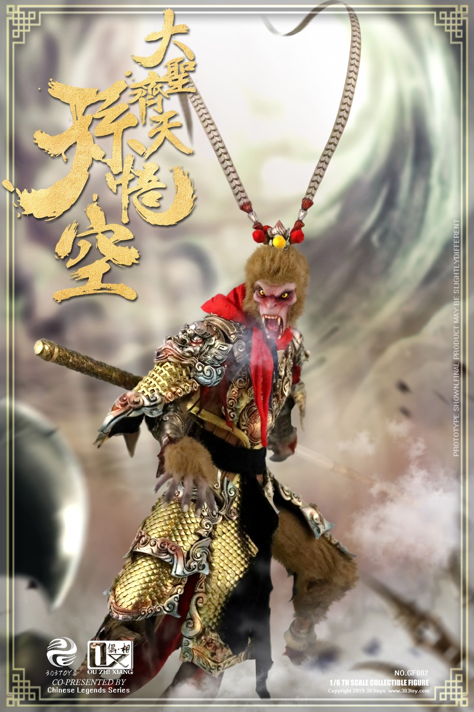 EveningPhase - NEW PRODUCT: 303TOYS x Evening phase: 1/6 National Wind Legend Series - Sun Wukong Monkey King Apocalypse & Dasheng Qitian & Stepping 18090711