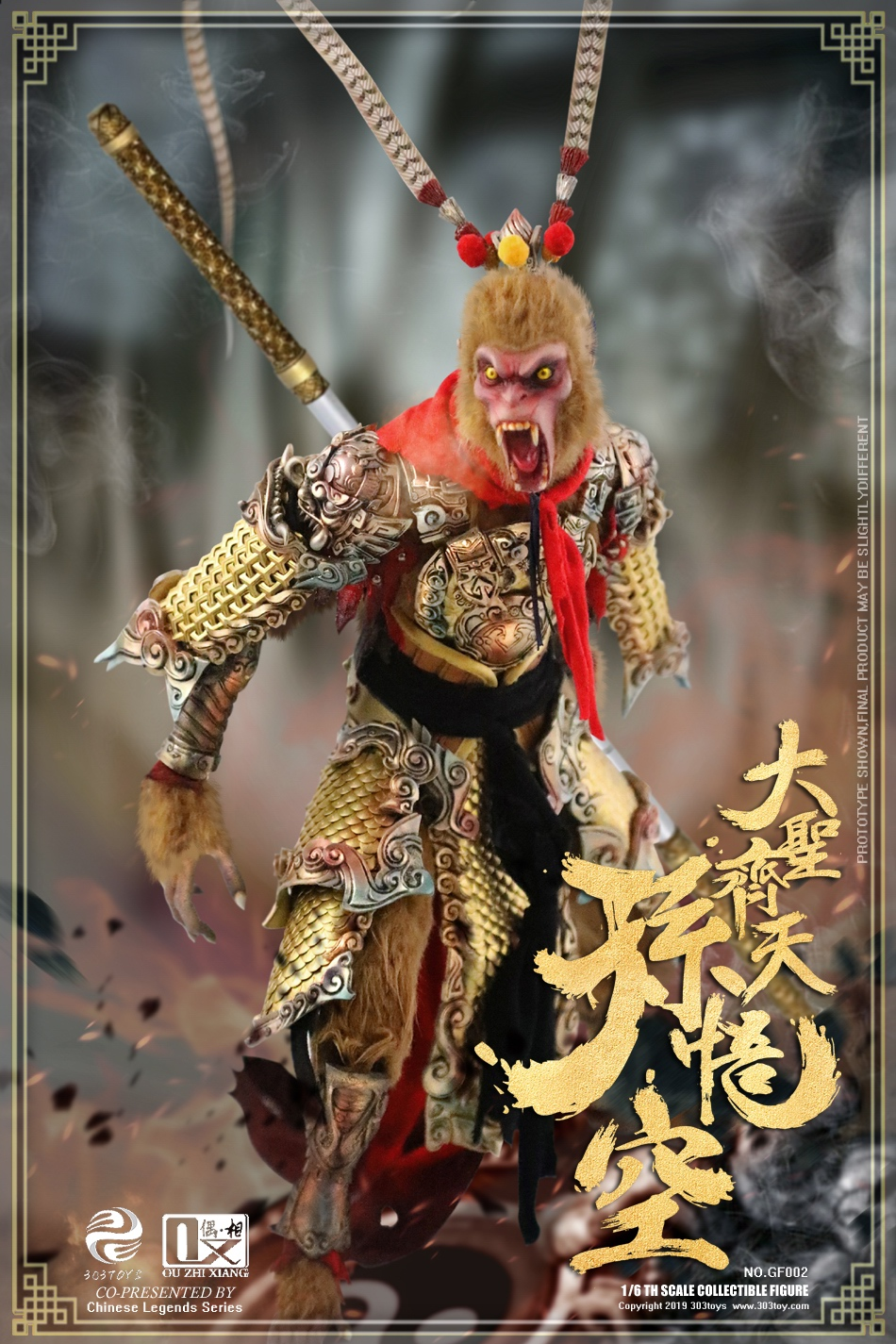 EveningPhase - NEW PRODUCT: 303TOYS x Evening phase: 1/6 National Wind Legend Series - Sun Wukong Monkey King Apocalypse & Dasheng Qitian & Stepping 18090810