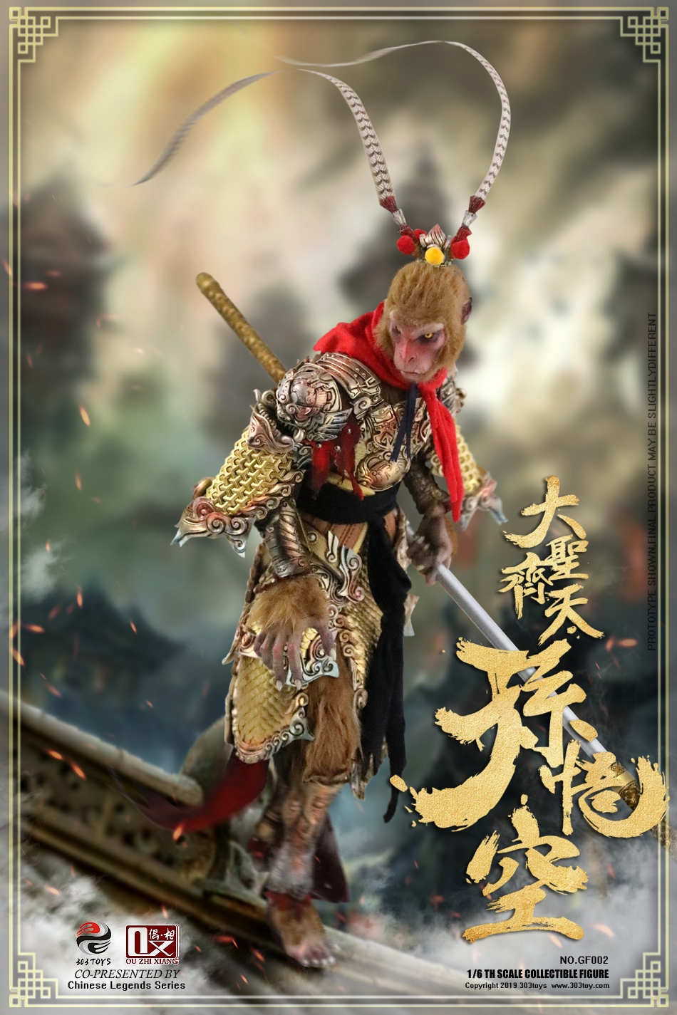EveningPhase - NEW PRODUCT: 303TOYS x Evening phase: 1/6 National Wind Legend Series - Sun Wukong Monkey King Apocalypse & Dasheng Qitian & Stepping 18090811