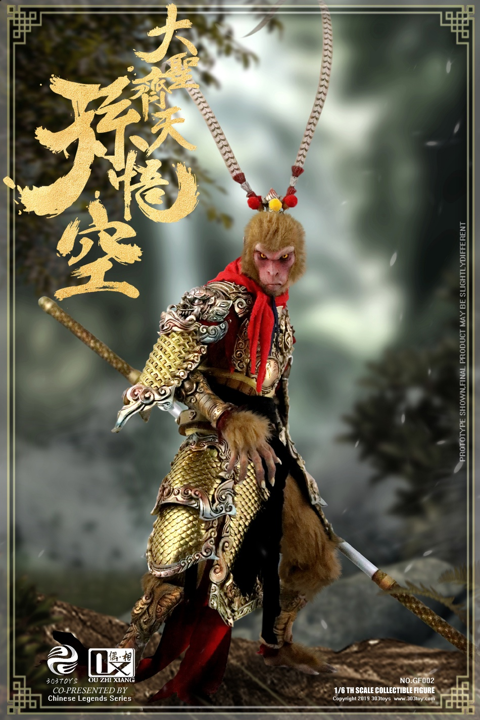 EveningPhase - NEW PRODUCT: 303TOYS x Evening phase: 1/6 National Wind Legend Series - Sun Wukong Monkey King Apocalypse & Dasheng Qitian & Stepping 18090910