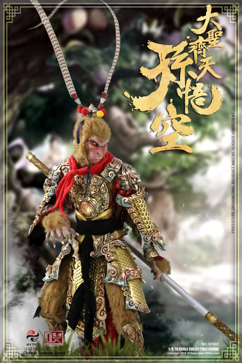 EveningPhase - NEW PRODUCT: 303TOYS x Evening phase: 1/6 National Wind Legend Series - Sun Wukong Monkey King Apocalypse & Dasheng Qitian & Stepping 18090911