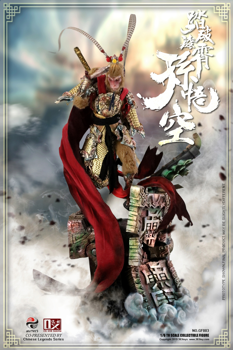 EveningPhase - NEW PRODUCT: 303TOYS x Evening phase: 1/6 National Wind Legend Series - Sun Wukong Monkey King Apocalypse & Dasheng Qitian & Stepping 18102310