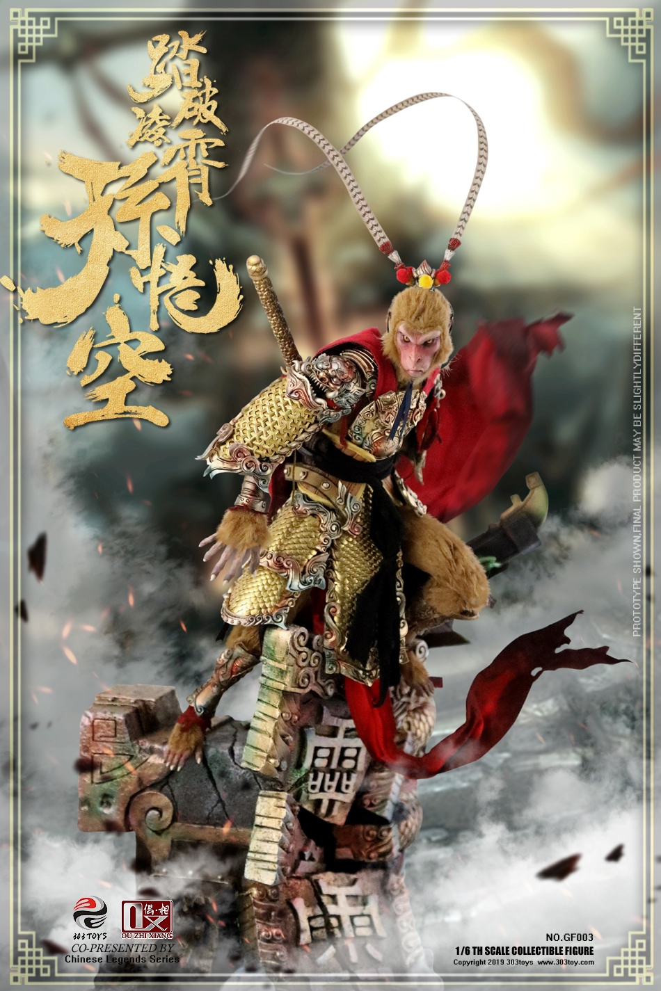 EveningPhase - NEW PRODUCT: 303TOYS x Evening phase: 1/6 National Wind Legend Series - Sun Wukong Monkey King Apocalypse & Dasheng Qitian & Stepping 18102410