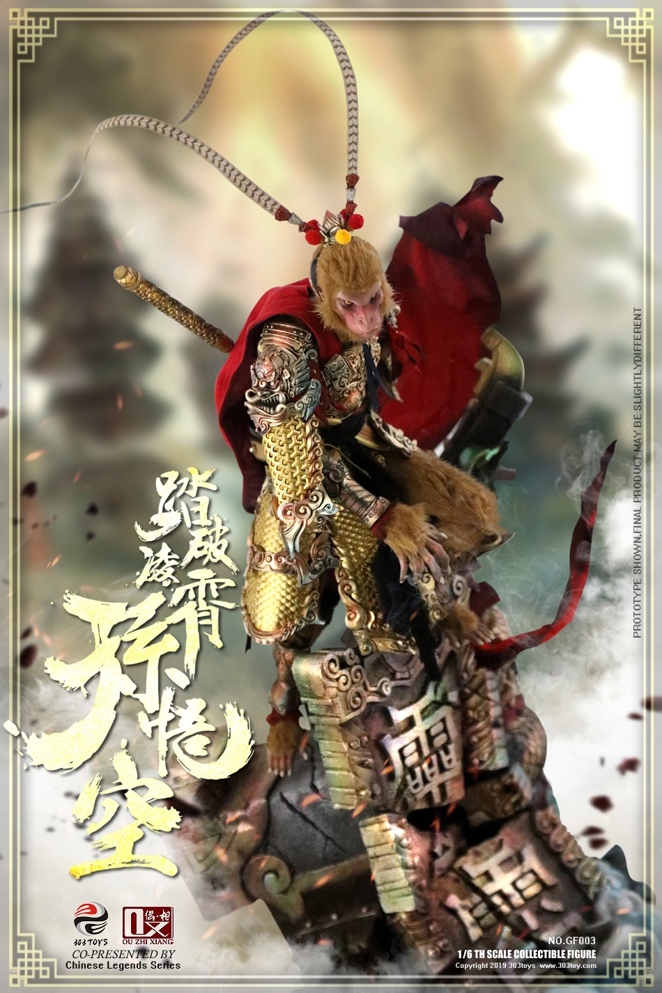 EveningPhase - NEW PRODUCT: 303TOYS x Evening phase: 1/6 National Wind Legend Series - Sun Wukong Monkey King Apocalypse & Dasheng Qitian & Stepping 18102510