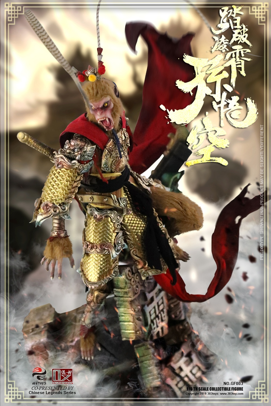 EveningPhase - NEW PRODUCT: 303TOYS x Evening phase: 1/6 National Wind Legend Series - Sun Wukong Monkey King Apocalypse & Dasheng Qitian & Stepping 18102511