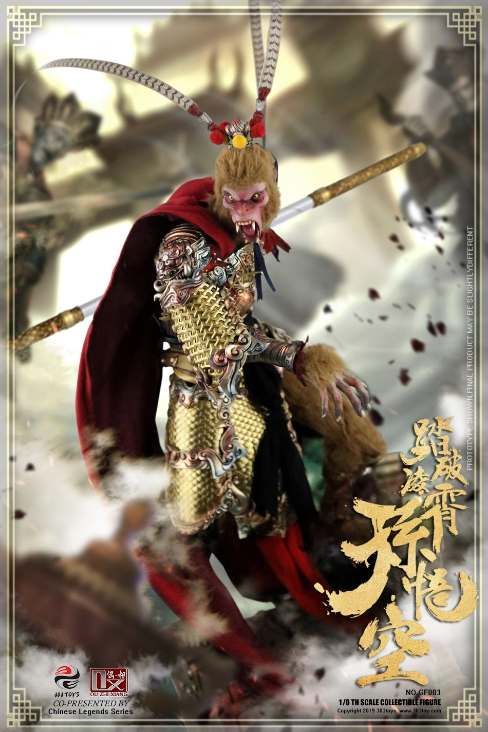 EveningPhase - NEW PRODUCT: 303TOYS x Evening phase: 1/6 National Wind Legend Series - Sun Wukong Monkey King Apocalypse & Dasheng Qitian & Stepping 18102610