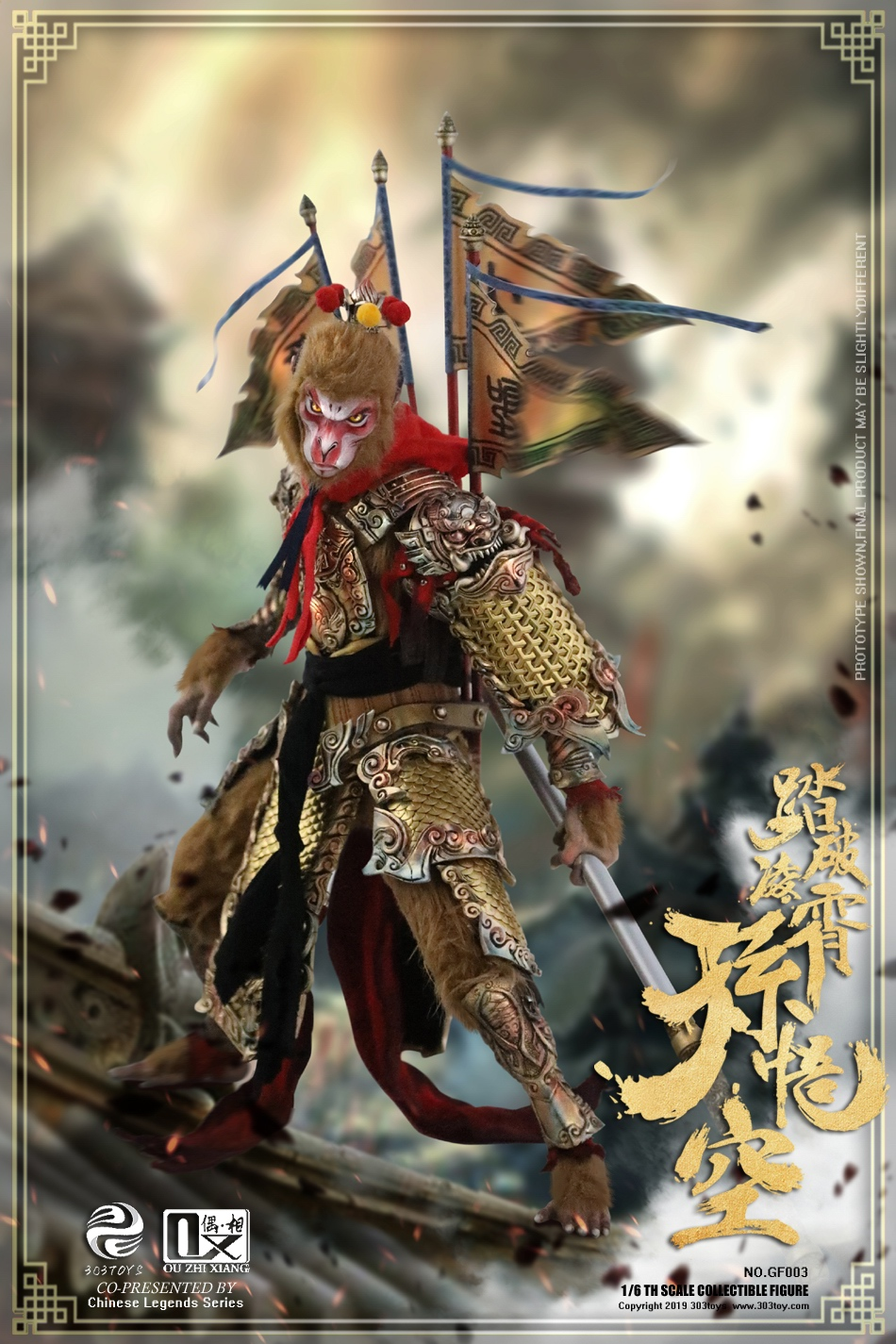 EveningPhase - NEW PRODUCT: 303TOYS x Evening phase: 1/6 National Wind Legend Series - Sun Wukong Monkey King Apocalypse & Dasheng Qitian & Stepping 18102710