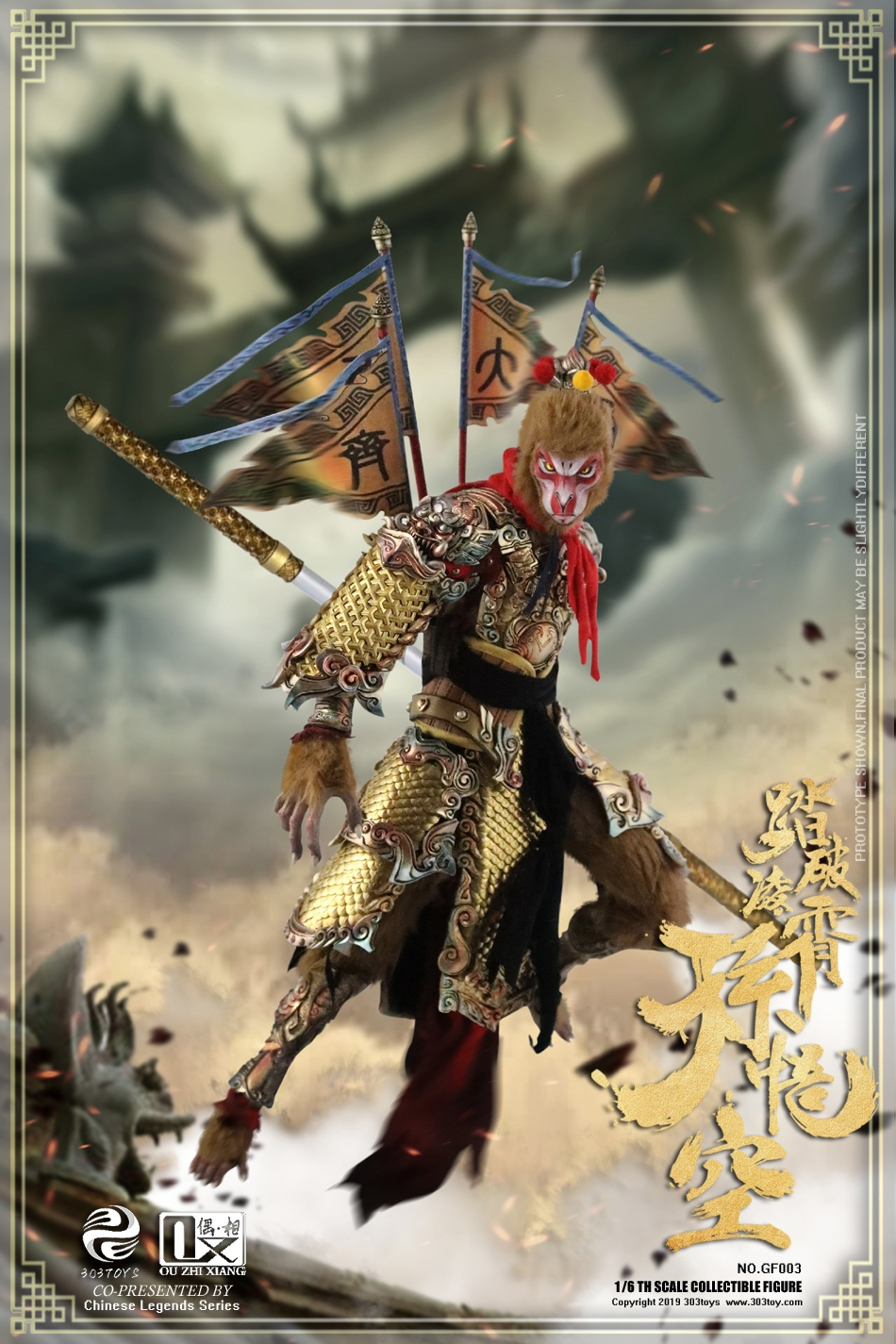 Mythology - NEW PRODUCT: 303TOYS x Evening phase: 1/6 National Wind Legend Series - Sun Wukong Monkey King Apocalypse & Dasheng Qitian & Stepping 18102711