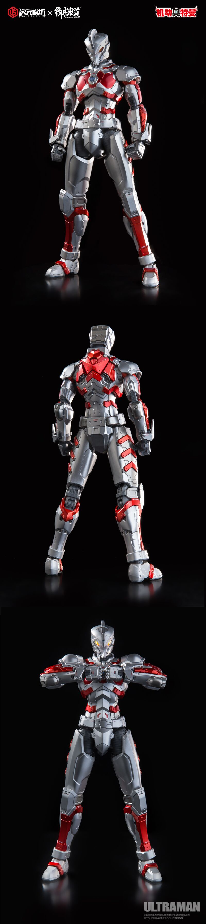 male - NEW PRODUCT: Dimension Mould X X Moto Road: 1/6 Mobile Ultraman Alloy Finished Series - Ess Altman 18213911