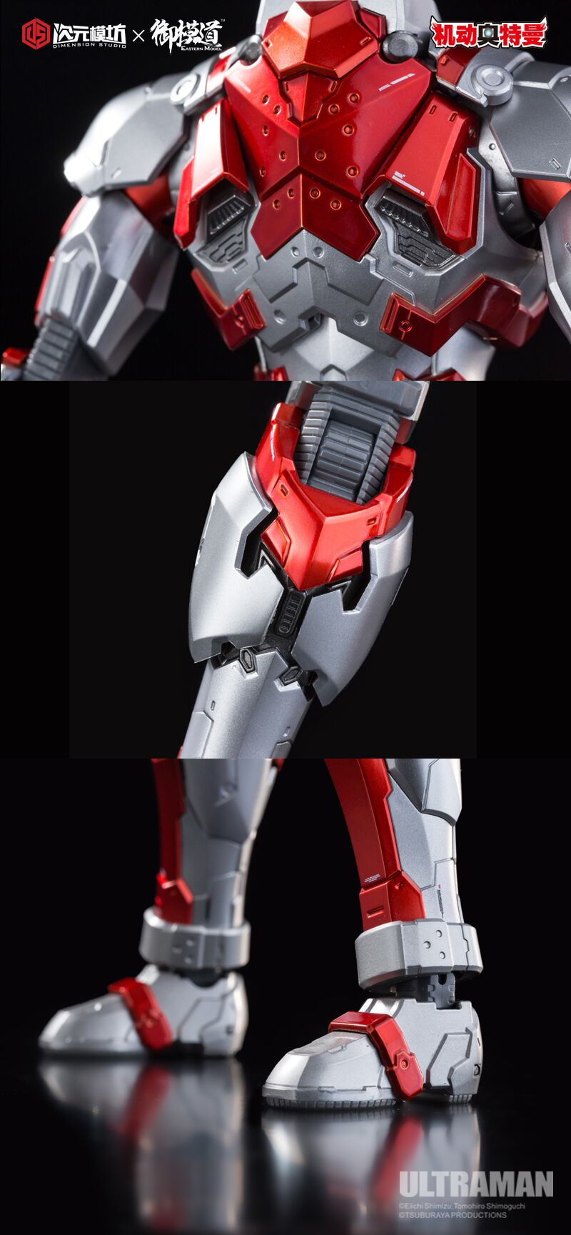 male - NEW PRODUCT: Dimension Mould X X Moto Road: 1/6 Mobile Ultraman Alloy Finished Series - Ess Altman 18214010