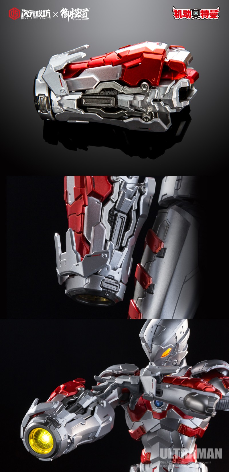 male - NEW PRODUCT: Dimension Mould X X Moto Road: 1/6 Mobile Ultraman Alloy Finished Series - Ess Altman 18214110