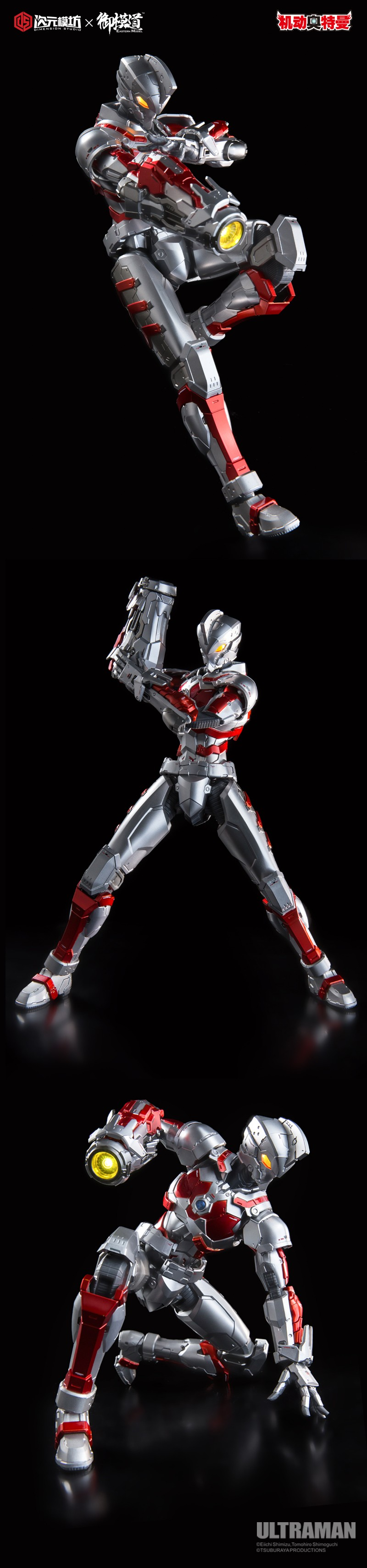 male - NEW PRODUCT: Dimension Mould X X Moto Road: 1/6 Mobile Ultraman Alloy Finished Series - Ess Altman 18214210