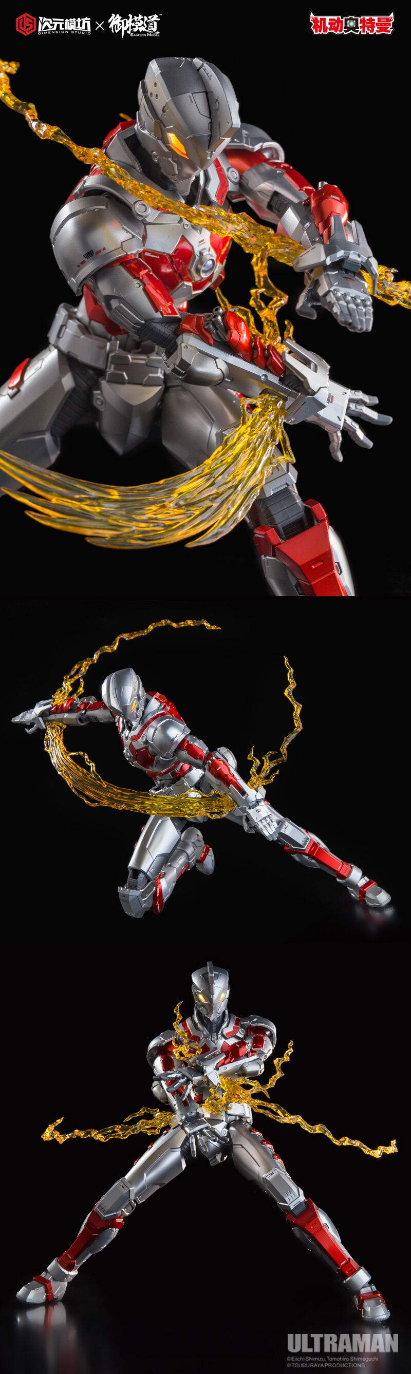 male - NEW PRODUCT: Dimension Mould X X Moto Road: 1/6 Mobile Ultraman Alloy Finished Series - Ess Altman 18214310