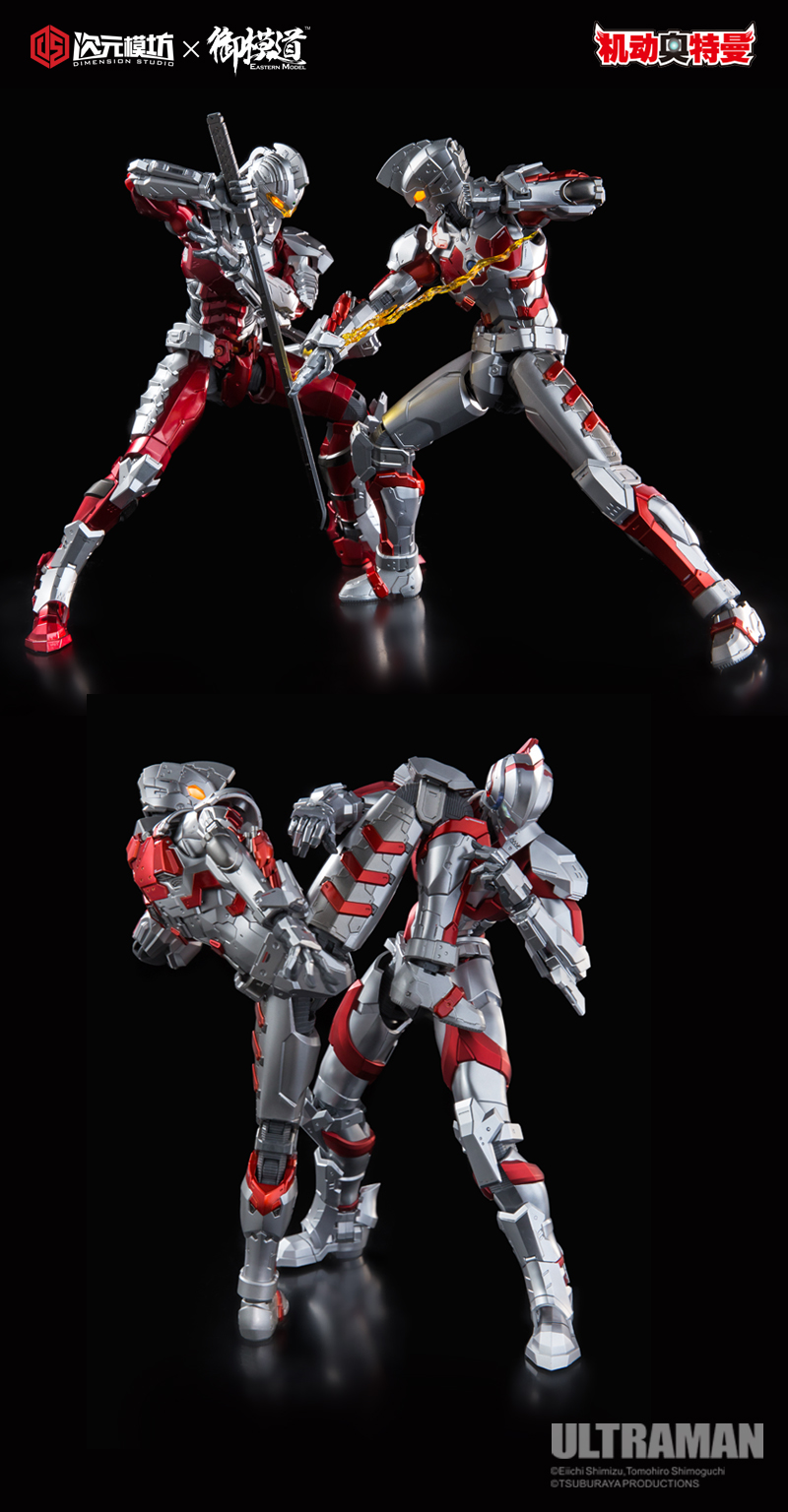 male - NEW PRODUCT: Dimension Mould X X Moto Road: 1/6 Mobile Ultraman Alloy Finished Series - Ess Altman 18214410